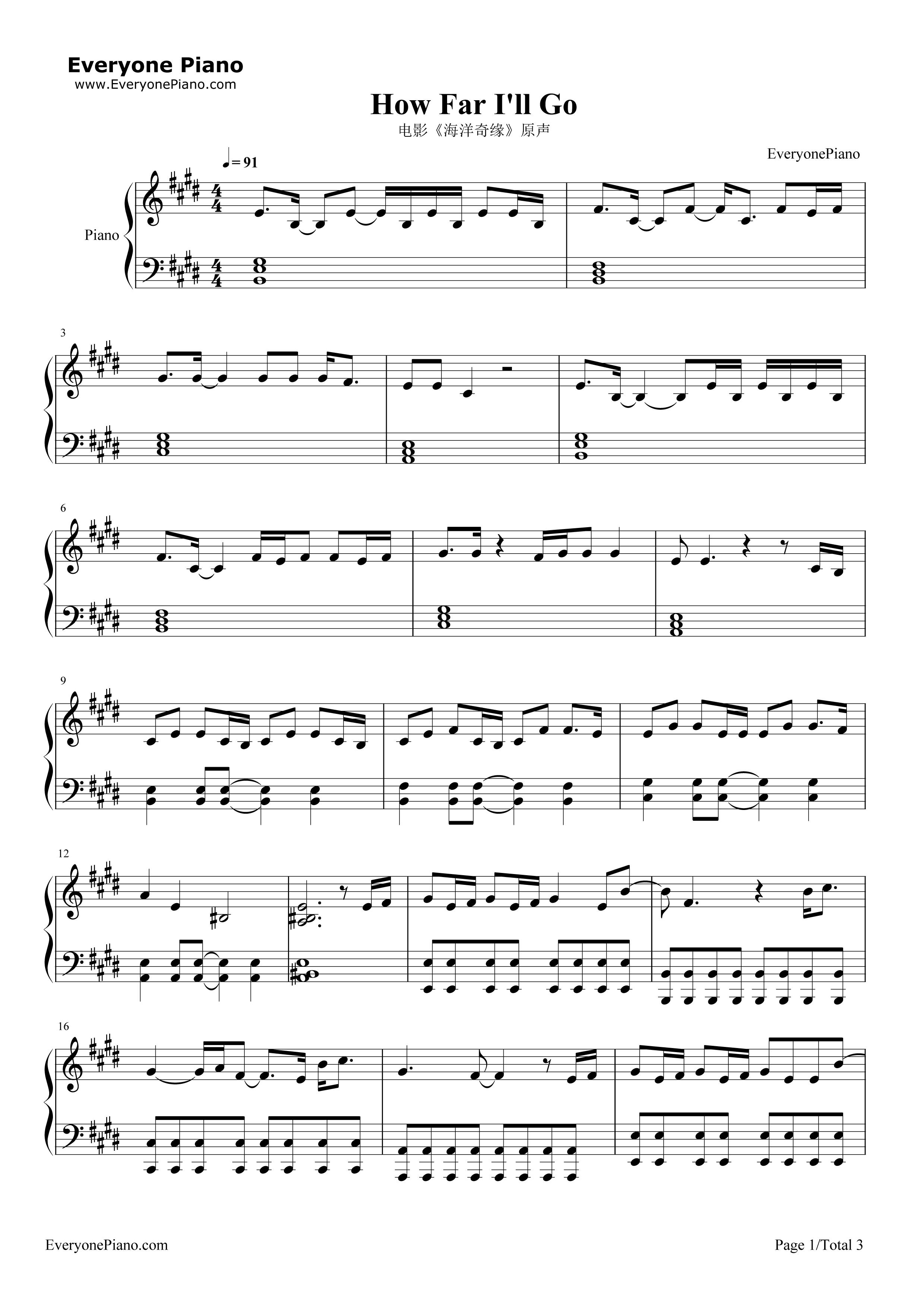 How far ill go easy piano pdf c major
