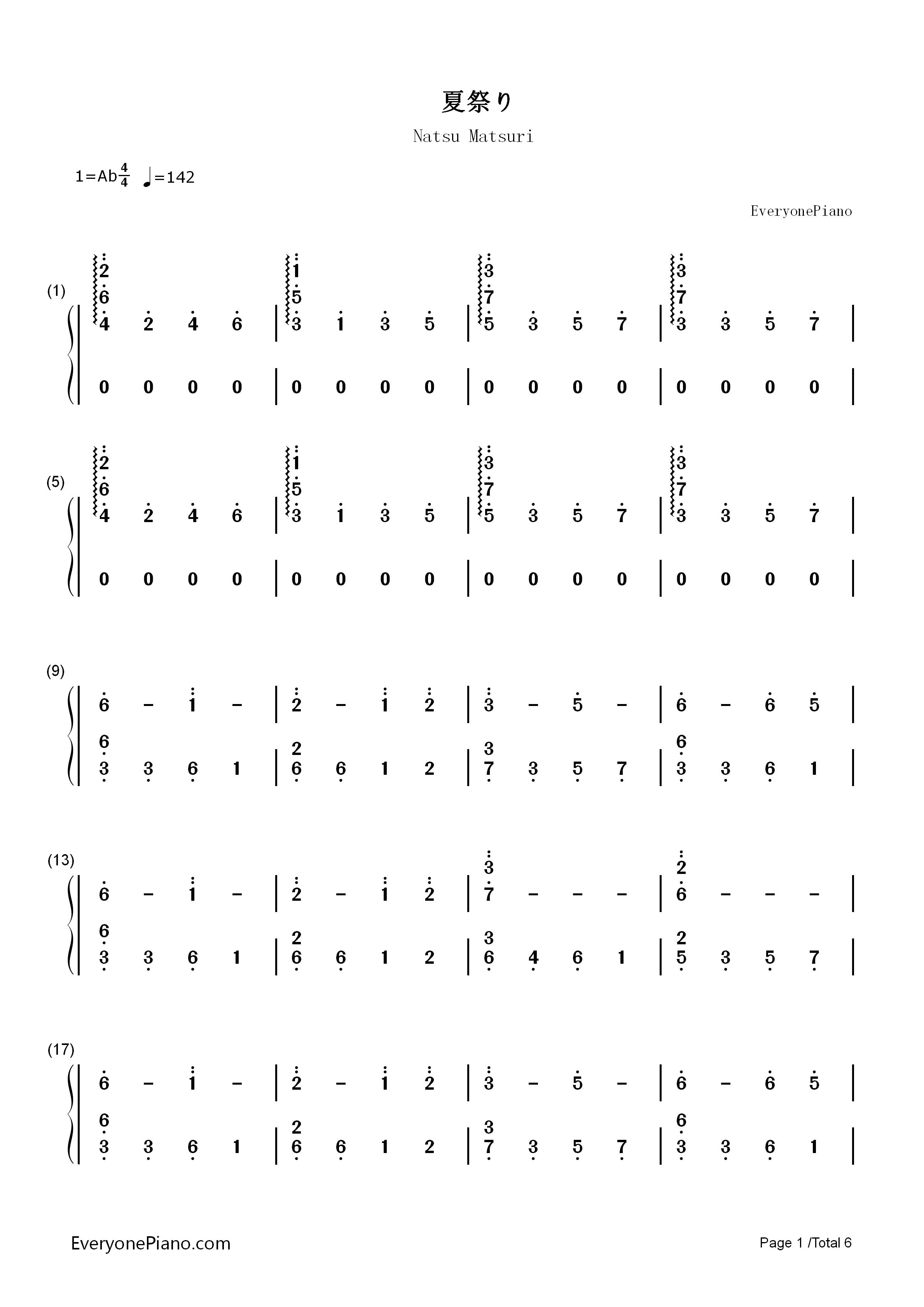 夏祭り-初音未来双手简谱预览