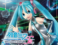 Dear-遊戲《初音ミク-Project DIVA-F2nd》OST