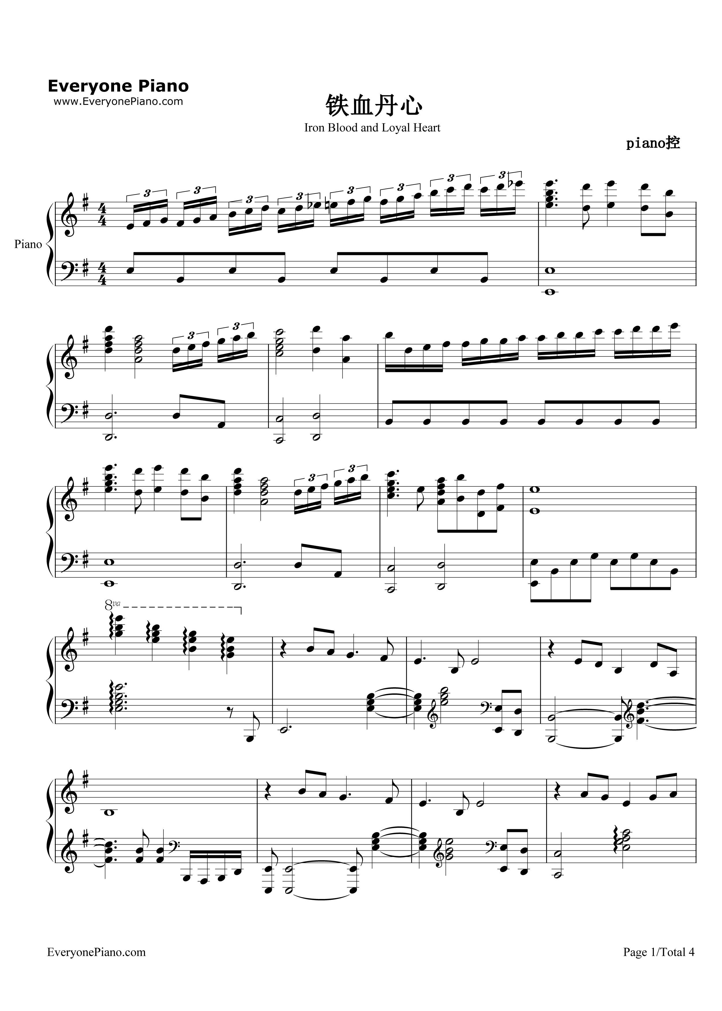 钢琴曲谱 影视 《铁血丹心》完美演奏版-83版射雕英雄传op 《铁血丹心