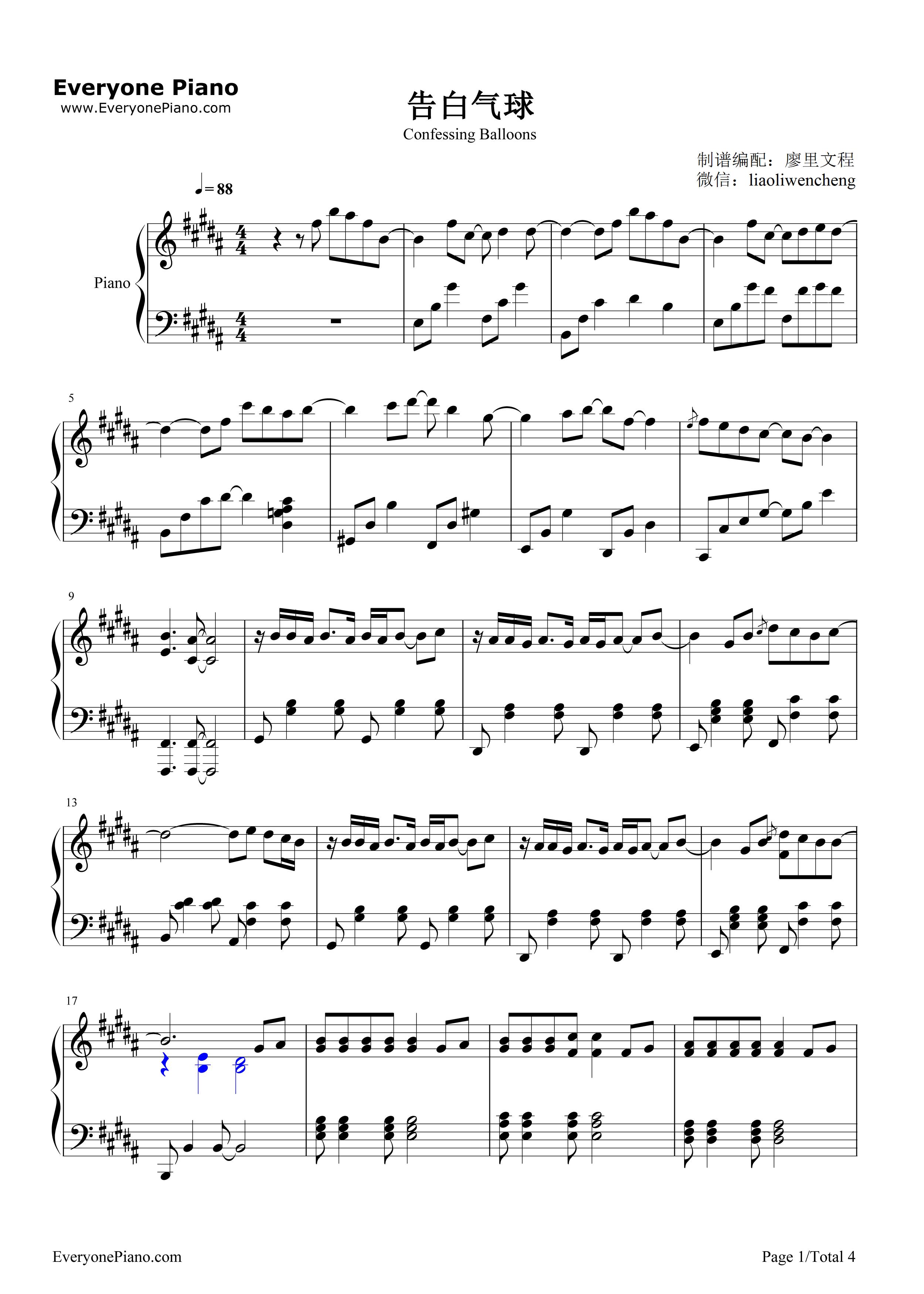 钢琴曲谱 流行 告白气球-完美演奏版 告白气球-完美演奏版五线谱预览1
