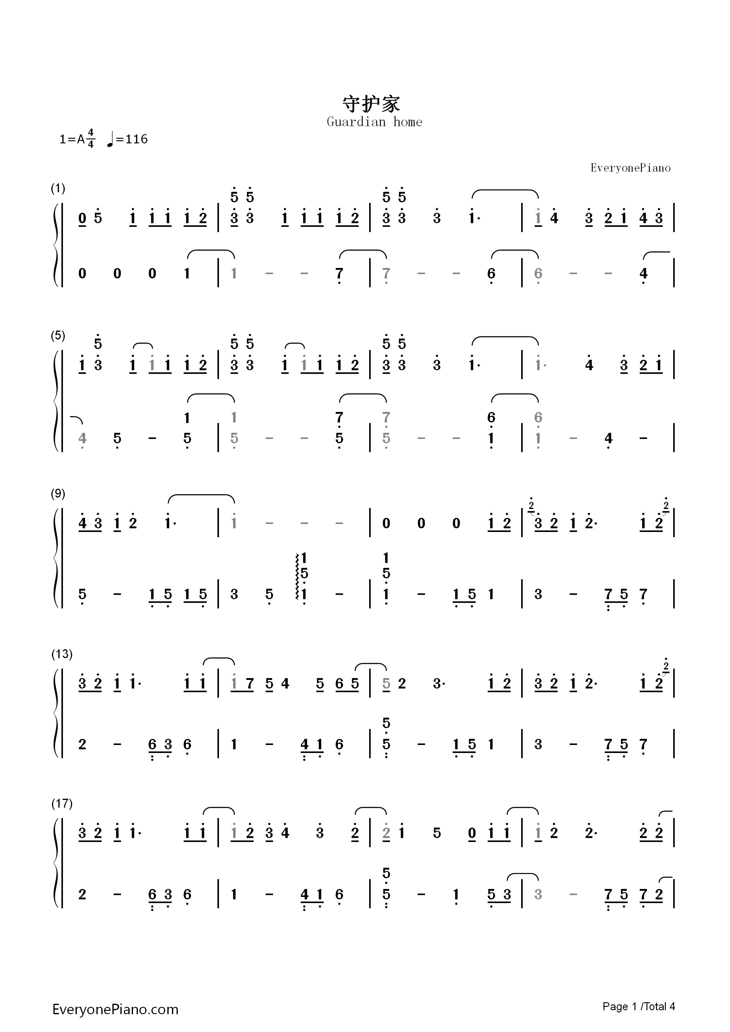 守护家-舒肤佳广告曲-tfboys双手简谱预览1-钢琴谱档