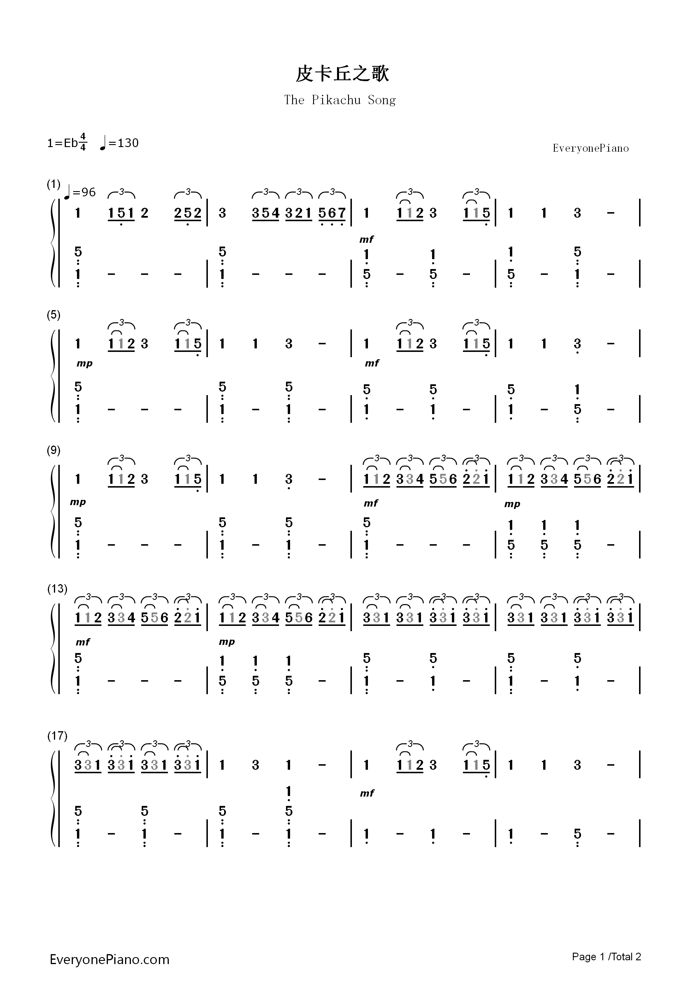 钢琴曲谱 动漫 皮卡丘之歌-《精灵宝可梦xyz》片尾曲 皮卡丘之歌