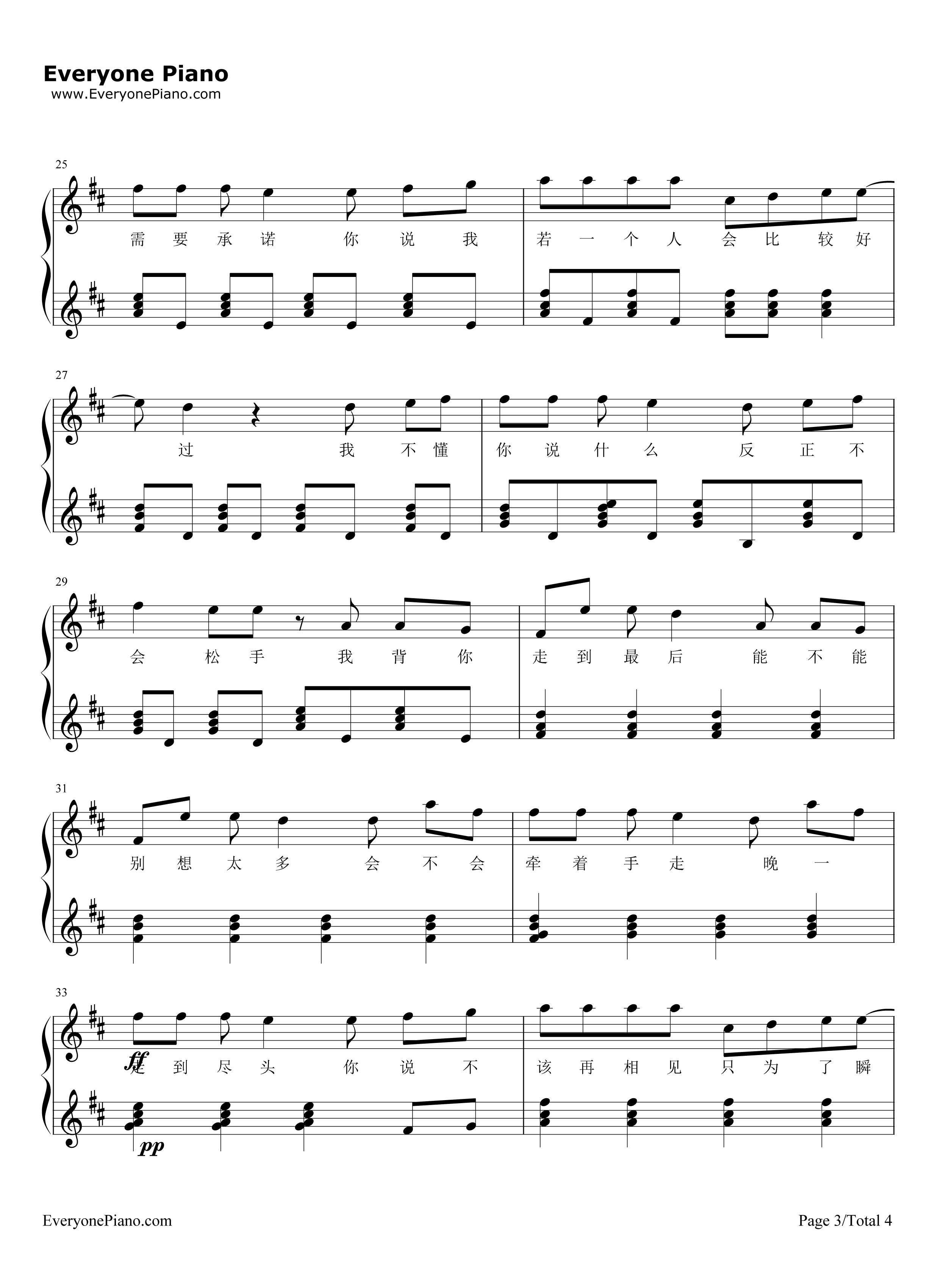 白色风车-周杰伦五线谱预览3