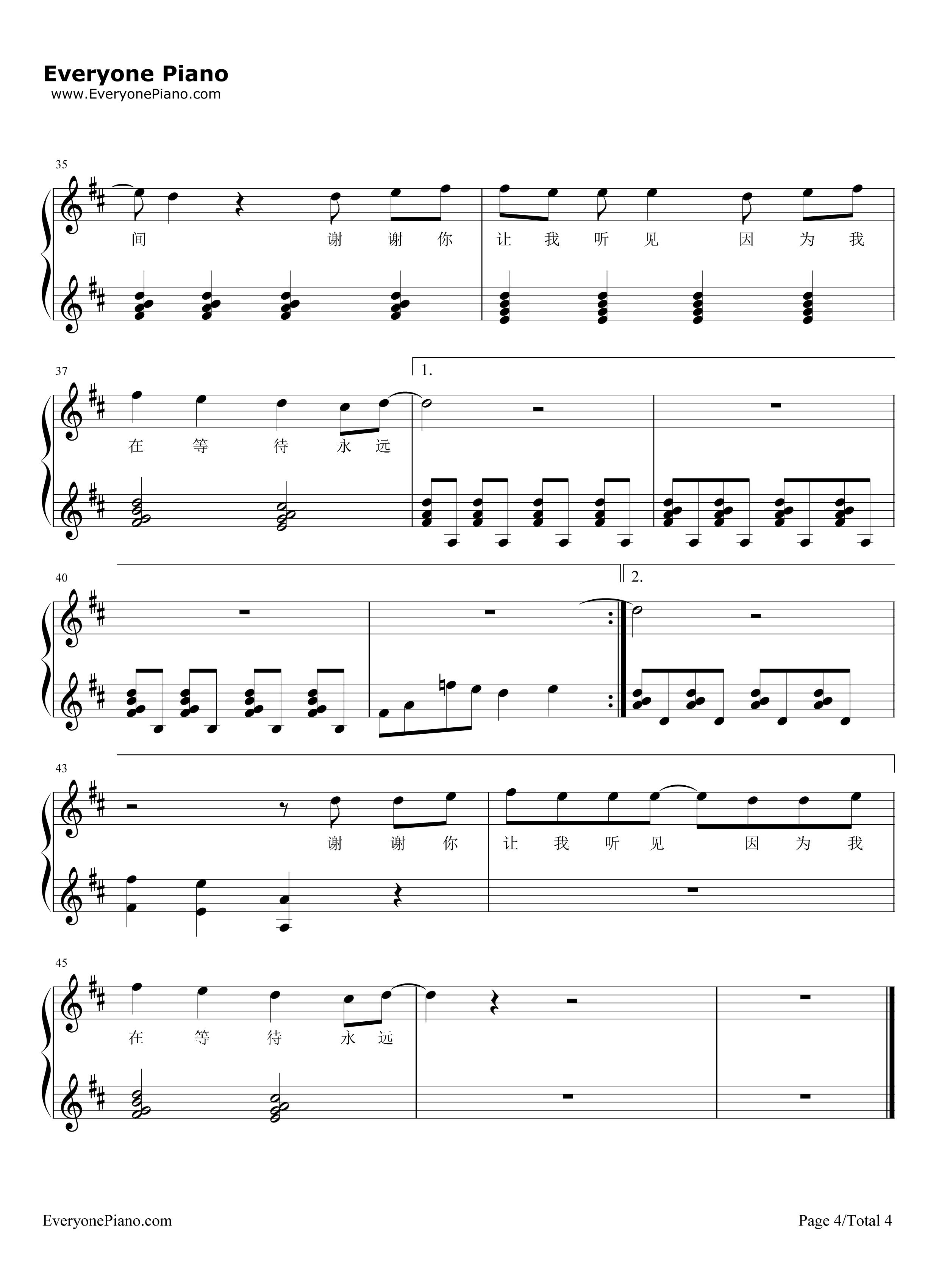 白色风车-周杰伦五线谱预览4