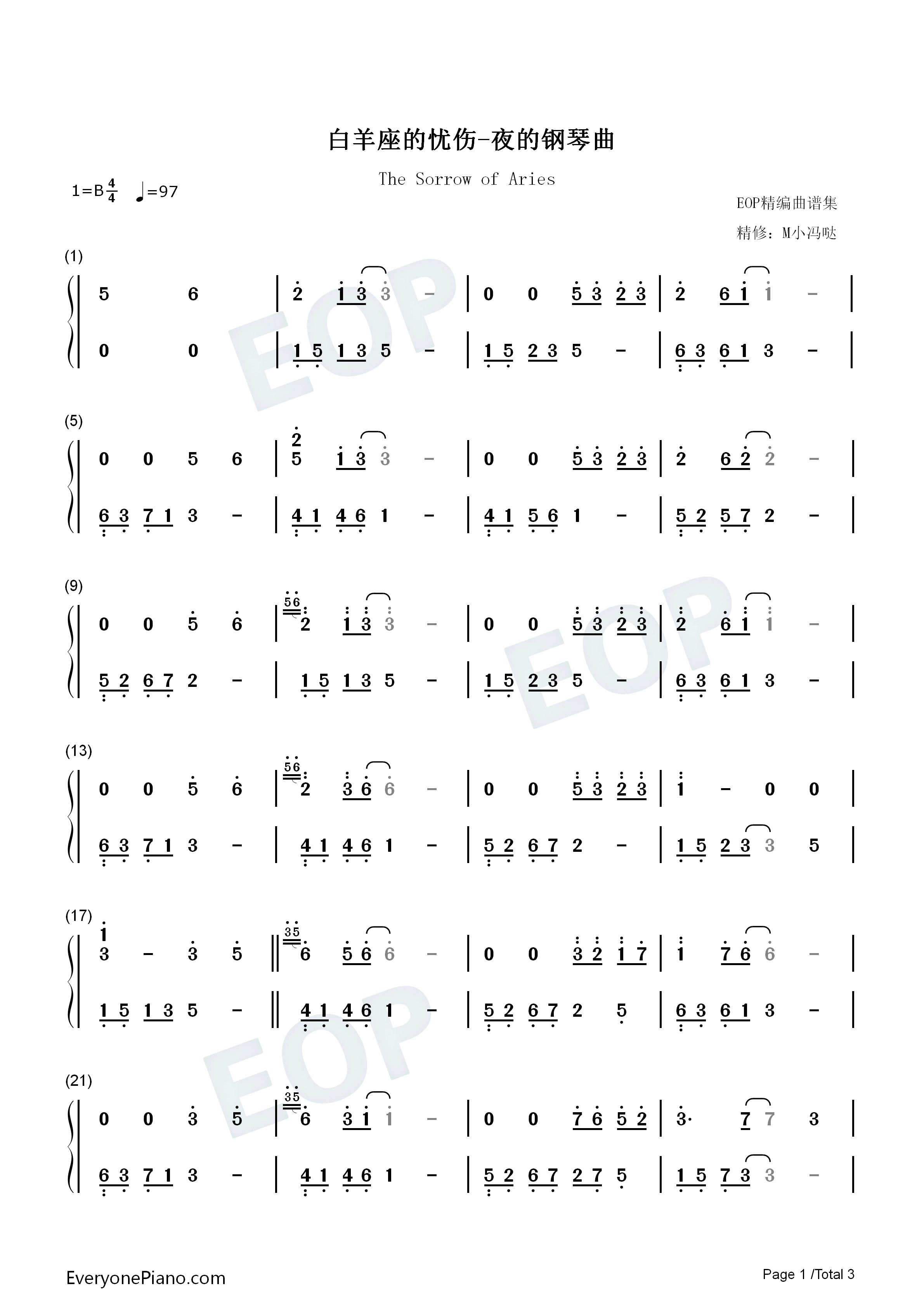 白羊座的忧伤-夜的钢琴曲 ii双手简谱预览1