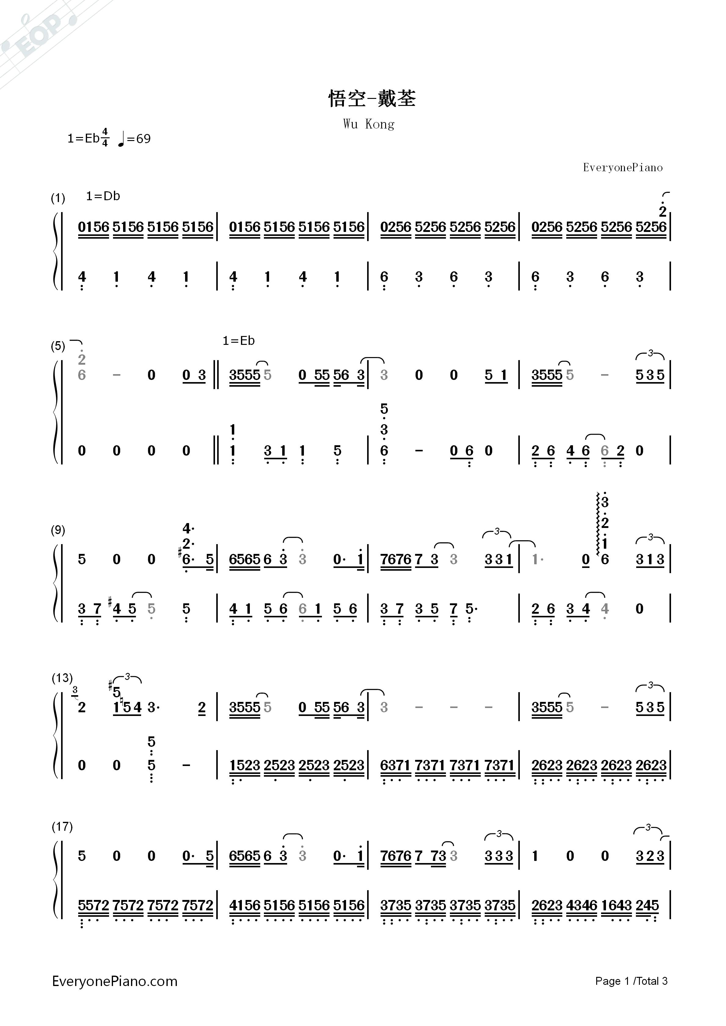 悟空-戴荃《中国好歌曲》双手简谱预览1-钢琴谱(,双手