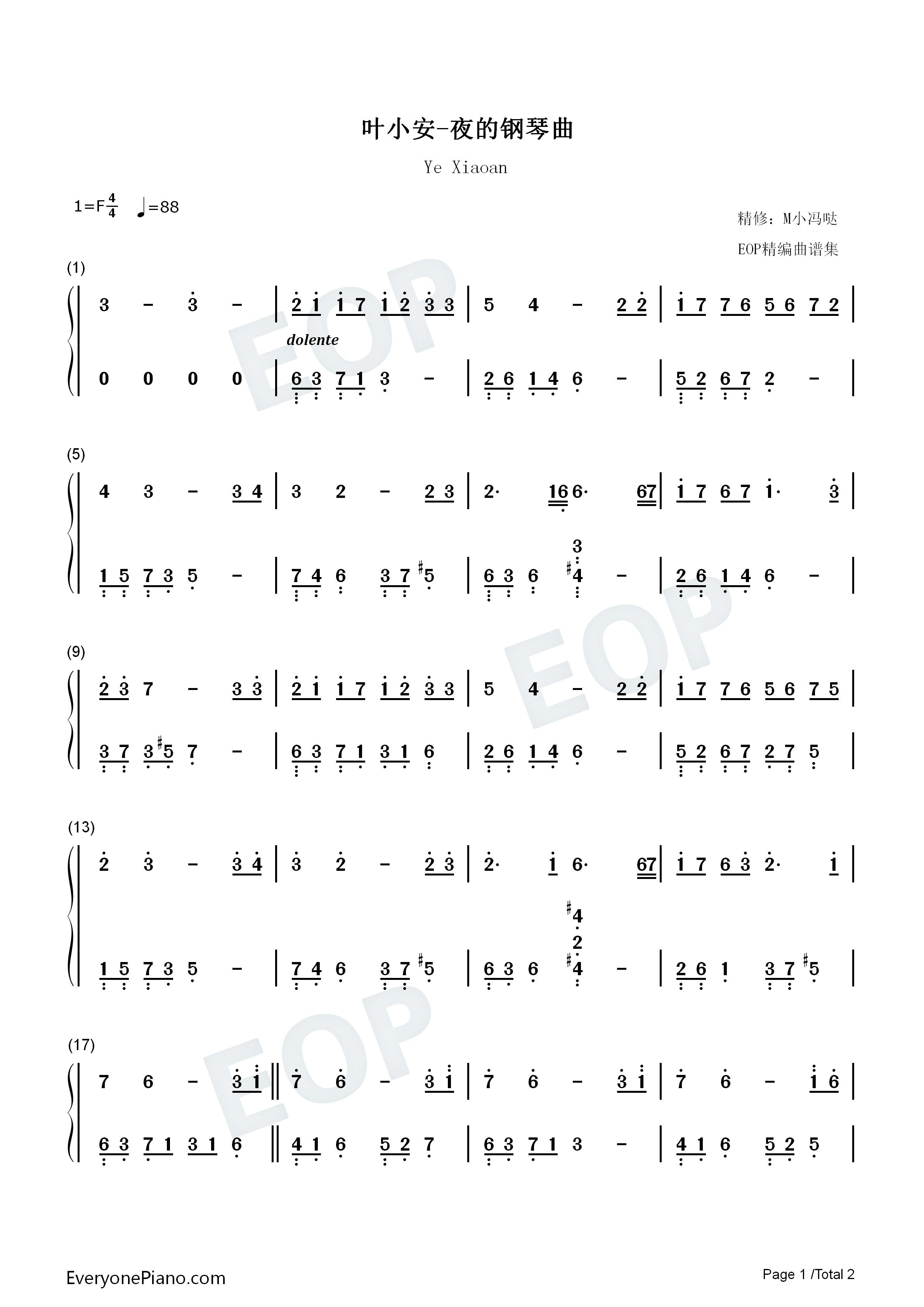 叶小安-夜的钢琴曲 Ⅱ双手简谱预览1