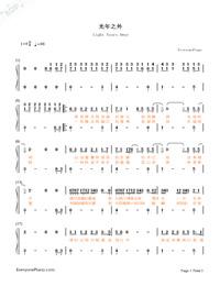 光年之外-《太空旅客》中文主题曲-钢琴谱档(五线谱图片