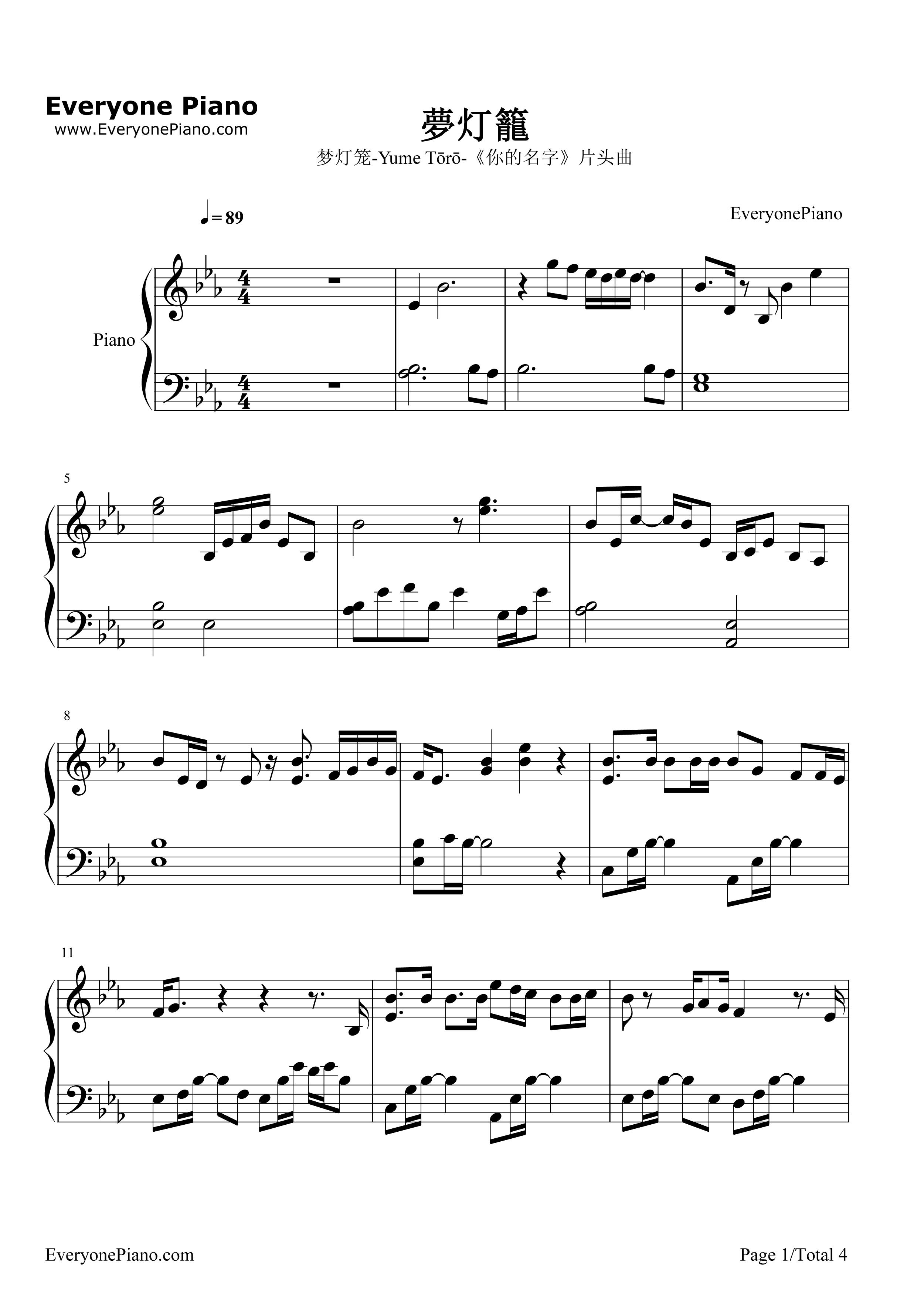钢琴曲谱 影视 梦灯笼-《你的名字》op 梦灯笼-《你的名字》op五线谱