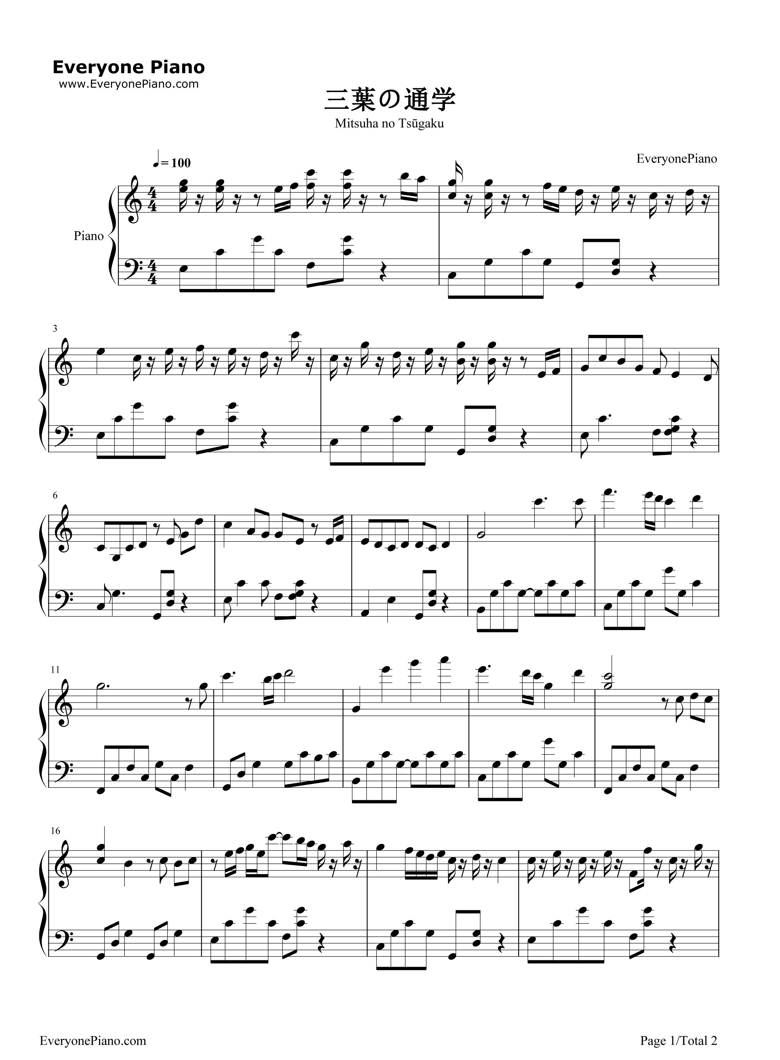 三叶の通学-《你的名字》插曲五线谱预览1-钢琴谱(,)