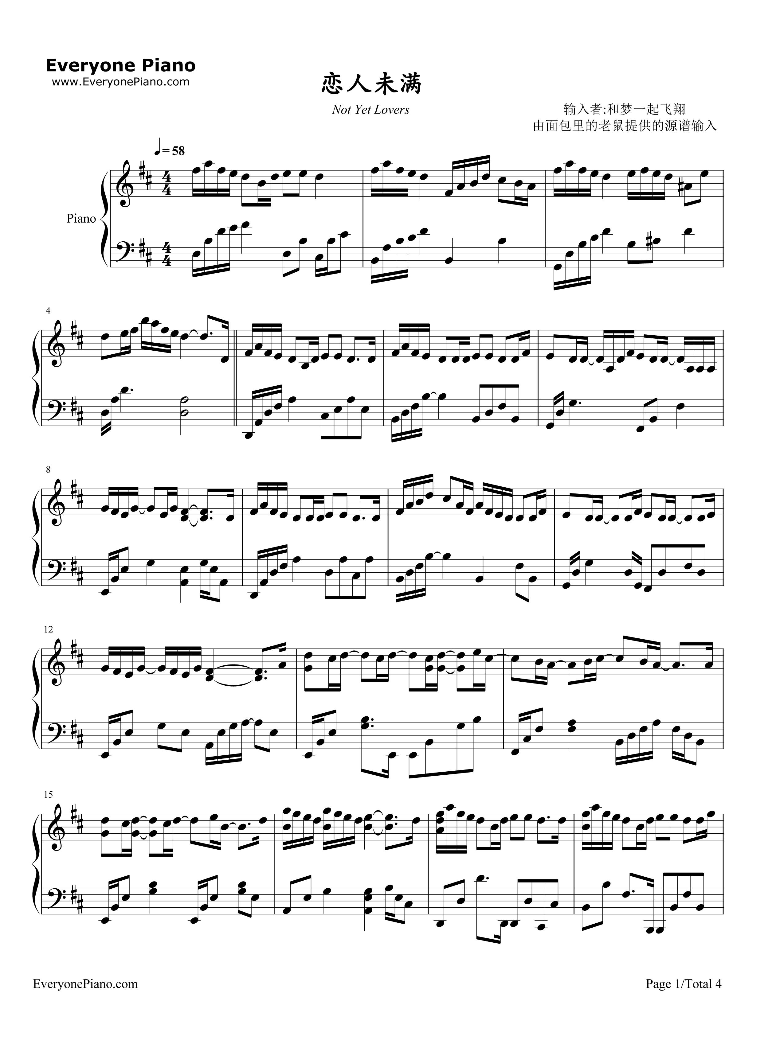 钢琴曲谱 流行 恋人未满-s.h.e 恋人未满-s.h.e五线谱预览1图片