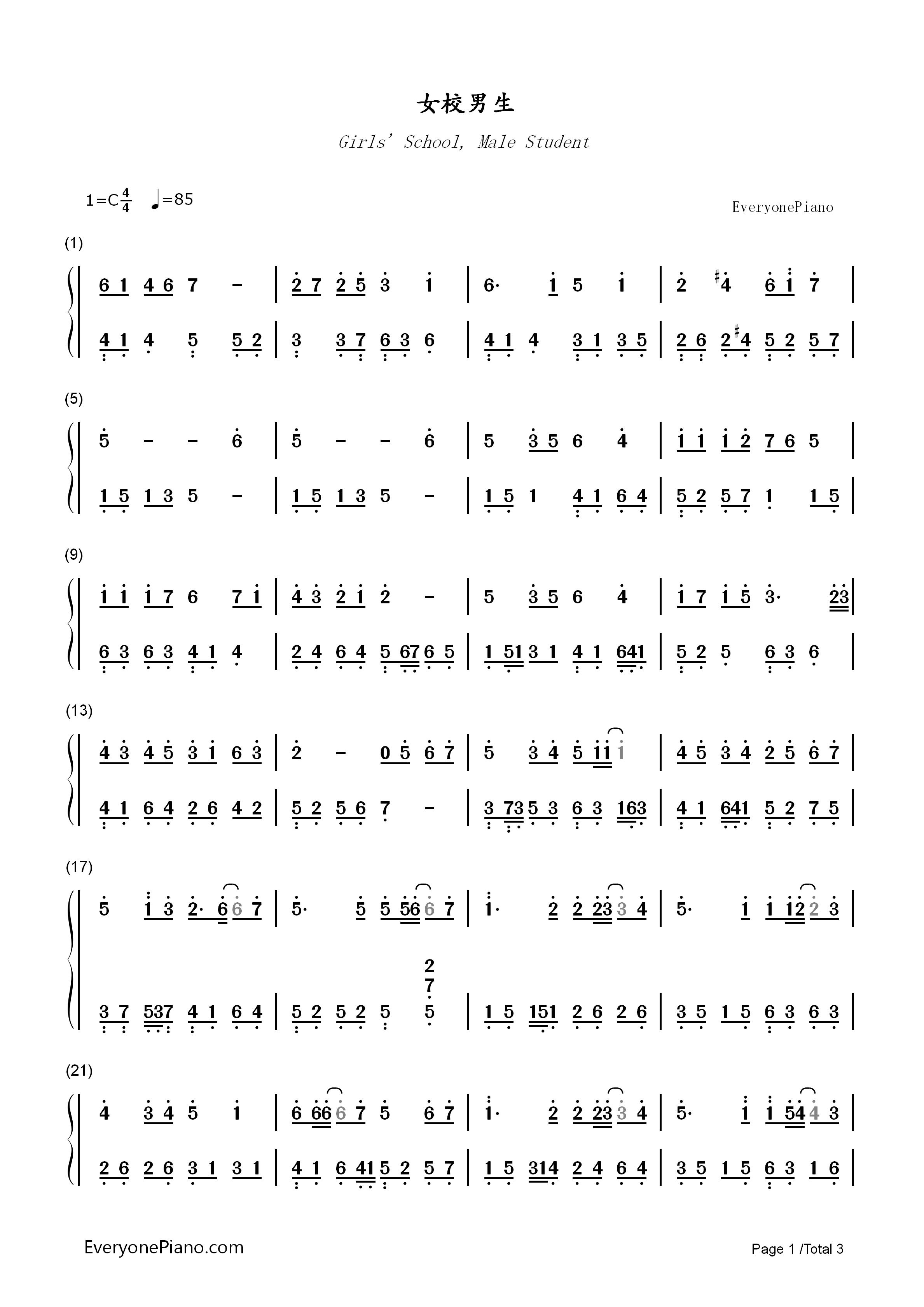 非酋钢琴简谱双手