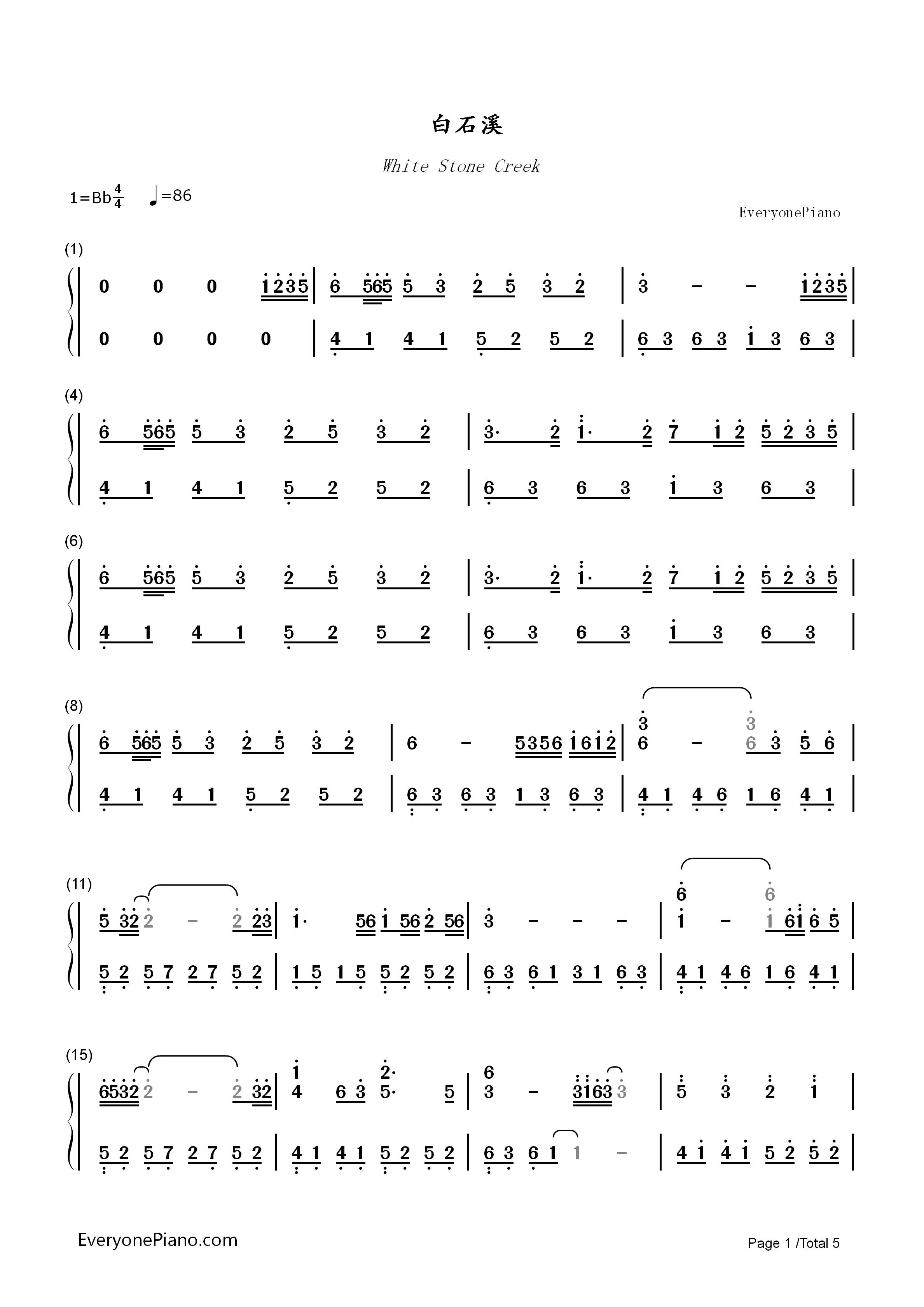 白石溪-洛天依,乐正绫双手简谱预览1