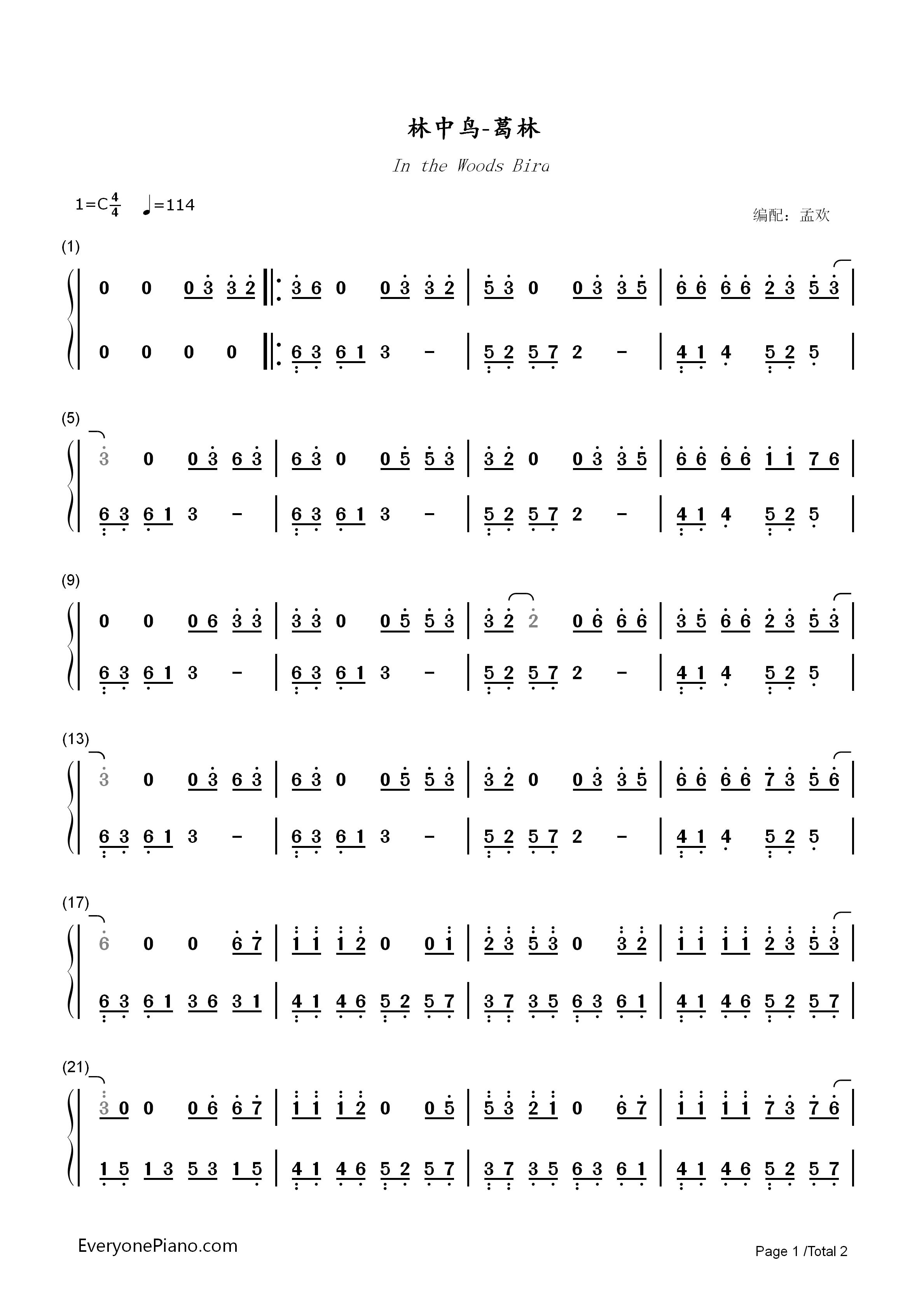 林中鸟歌谱