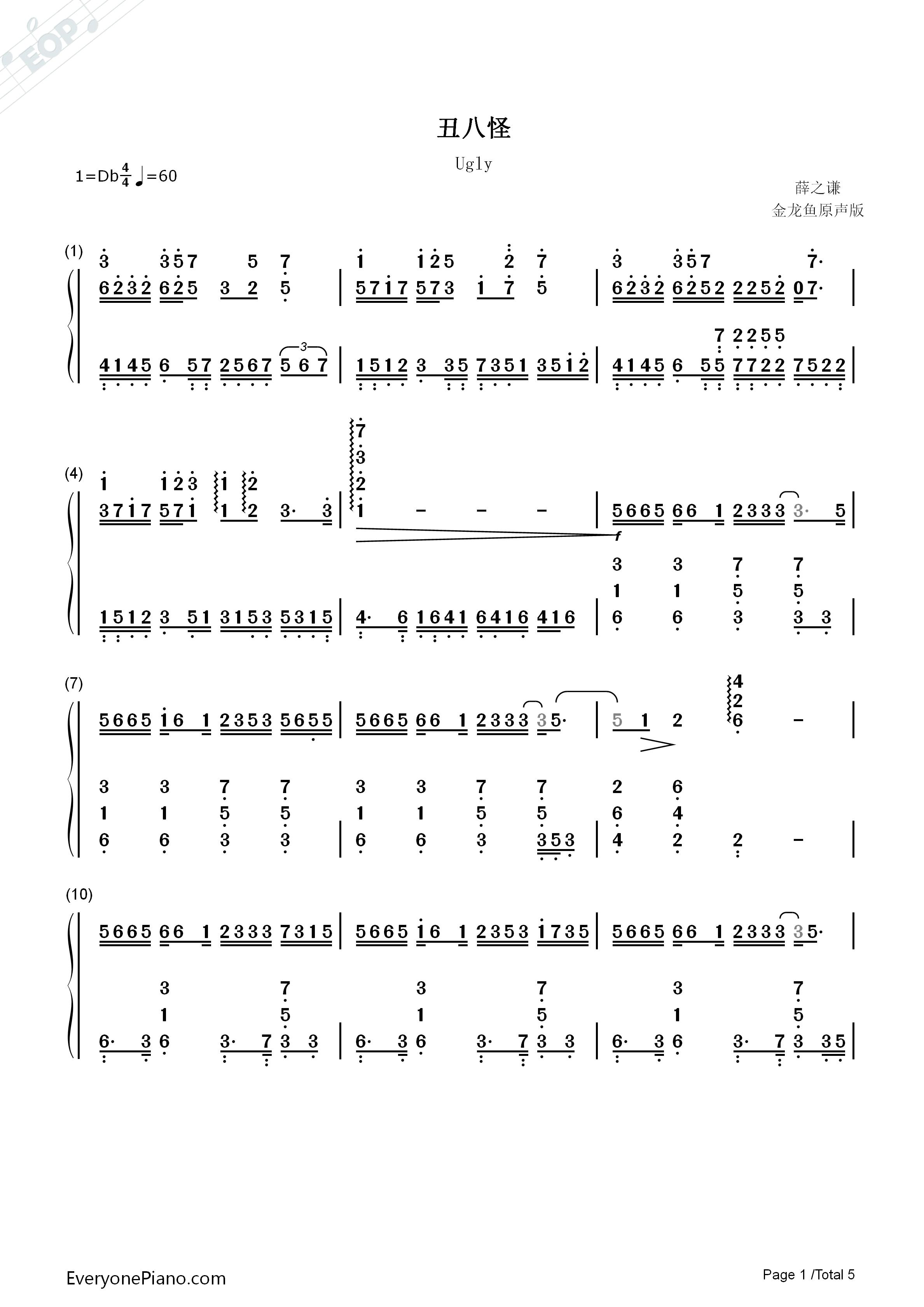 钢琴曲谱 流行 丑八怪-完整版 丑八怪-完整版双手简谱预览1  }  仅供