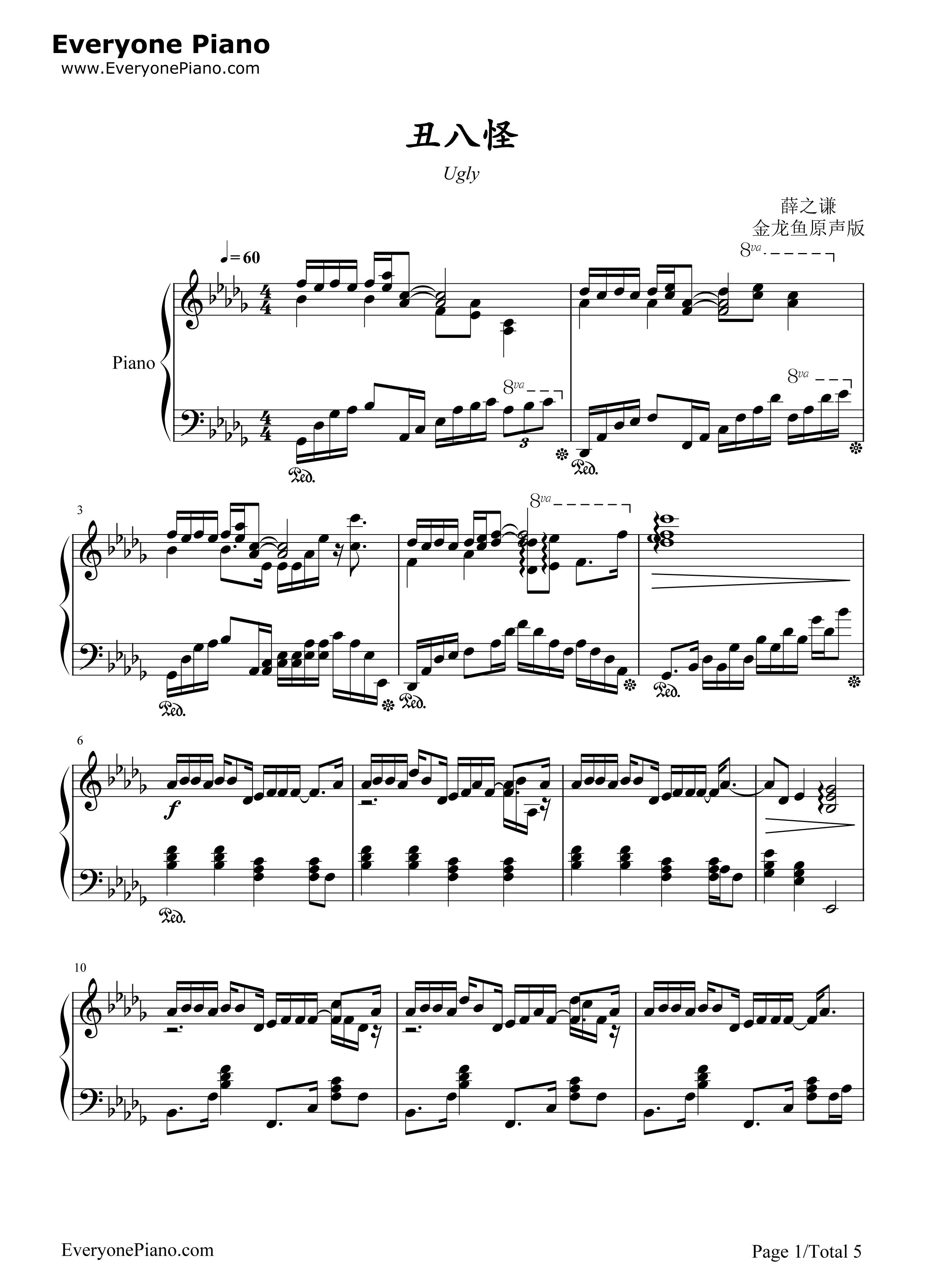 钢琴曲谱 流行 丑八怪-完整版 丑八怪-完整版五线谱预览1  }  仅供