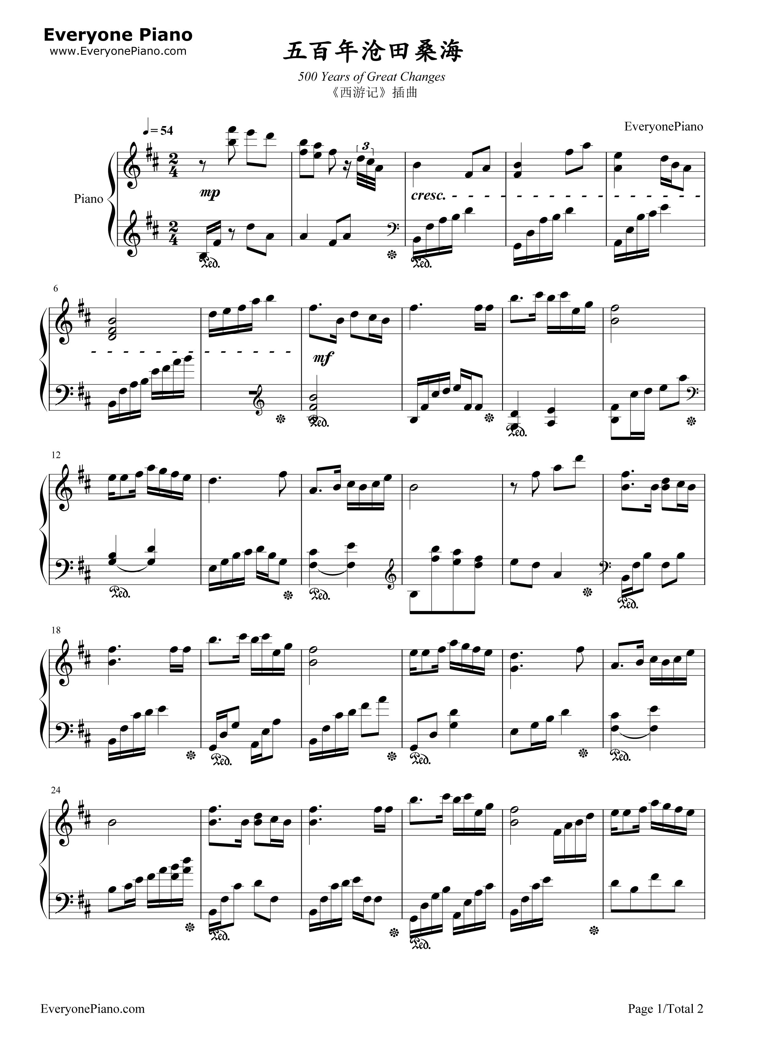 钢琴曲谱 流行 五百年桑田沧海-西游记插曲 五百年桑田沧海-西游记