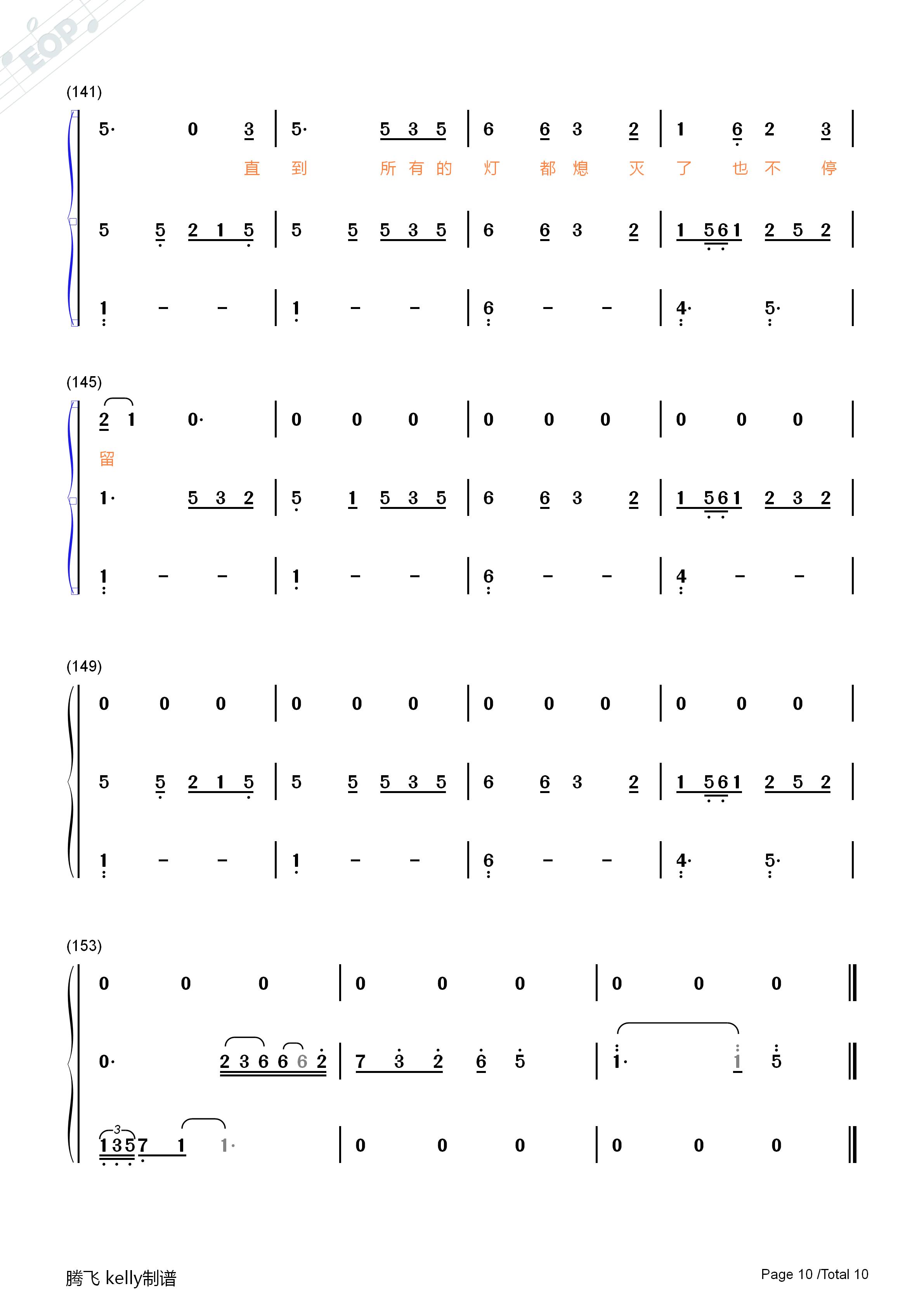 pdf 版