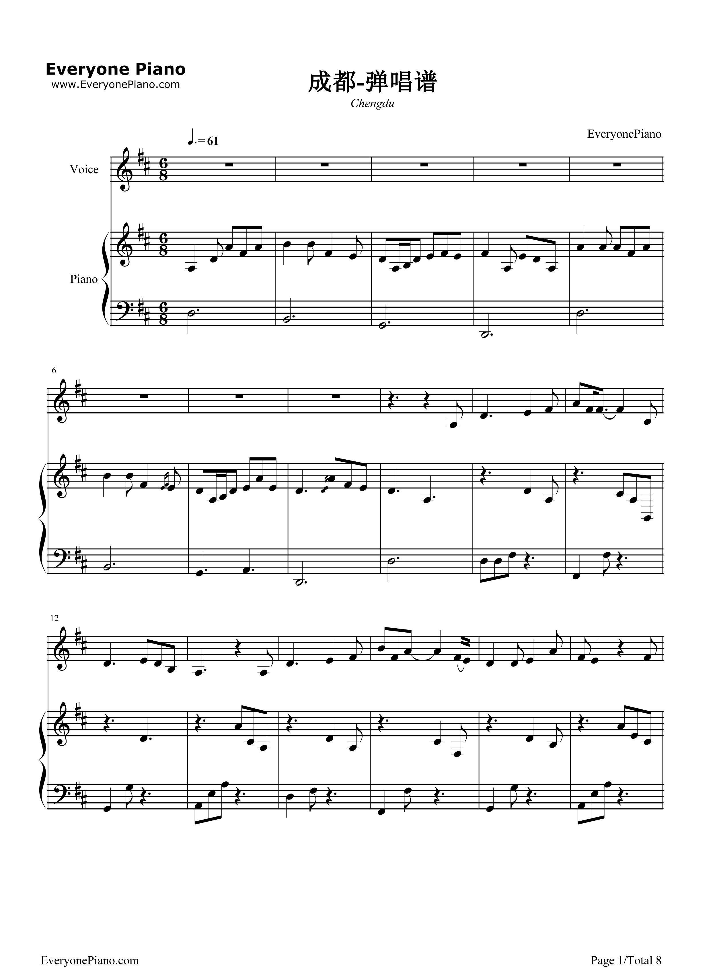 钢琴曲谱 流行 成都-弹唱版 成都-弹唱版五线谱预览1  }  仅供学习