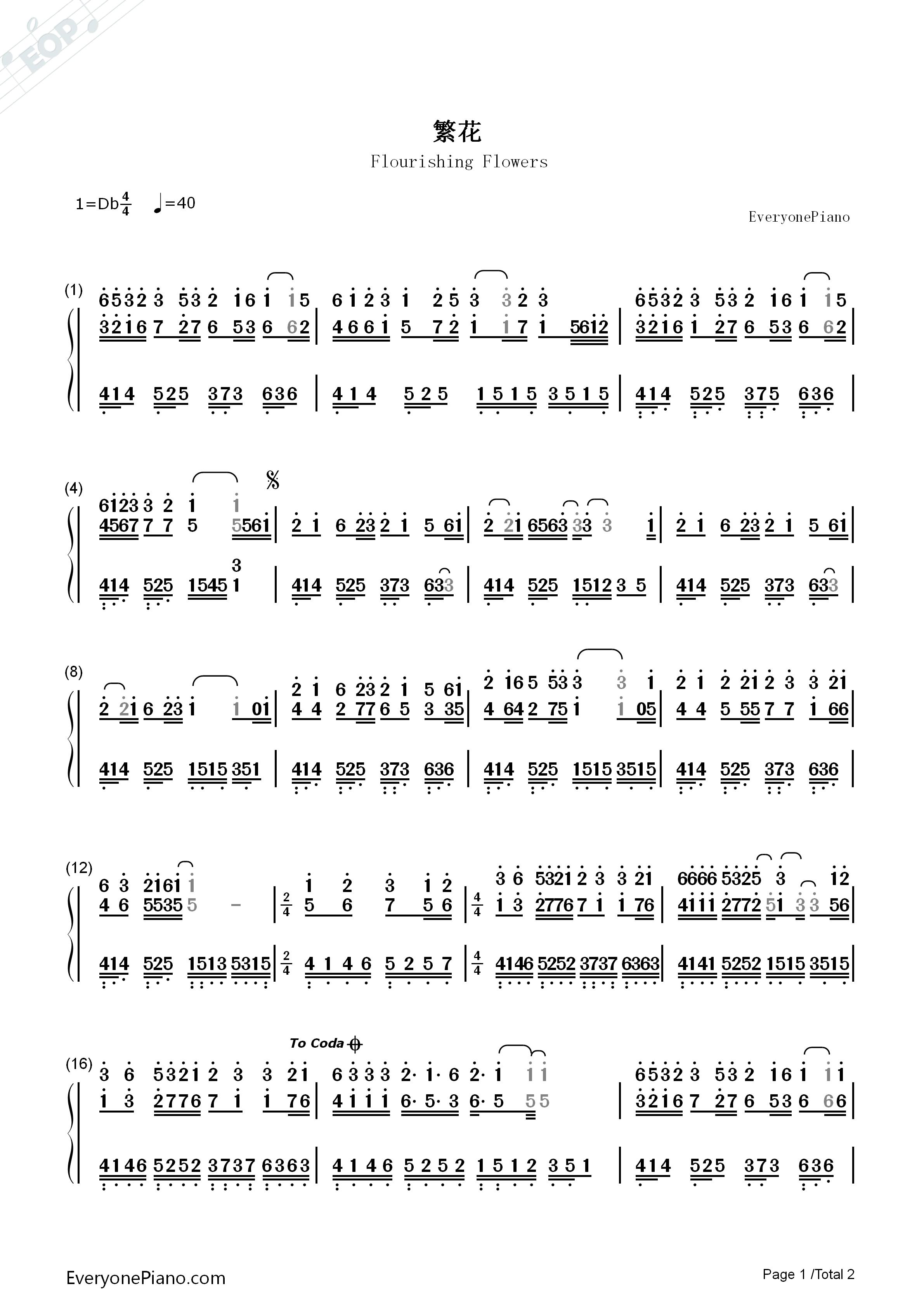 繁花-原版双手简谱预览1图片