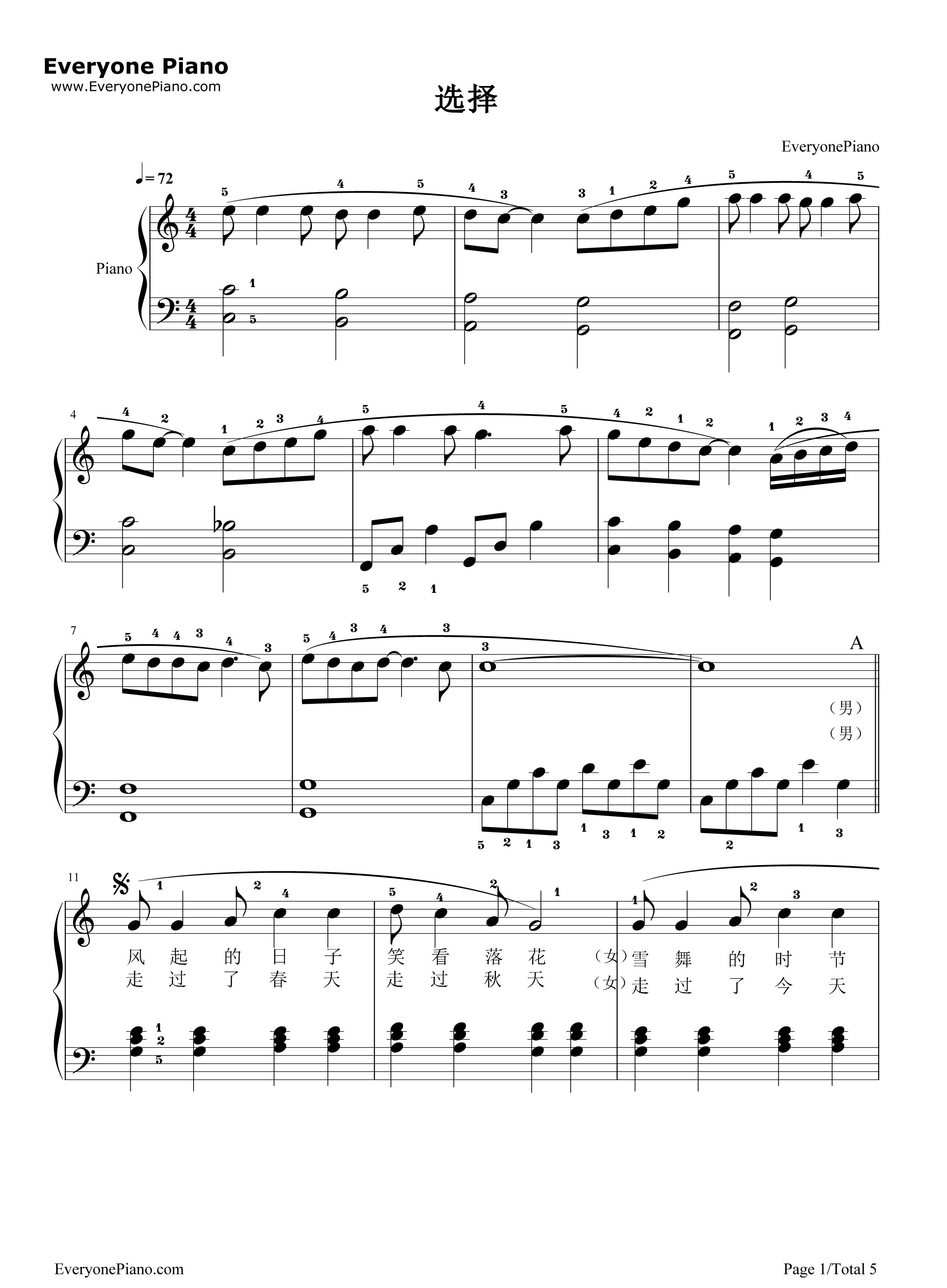 钢琴曲谱 流行 选择-叶倩文,林子祥 选择-叶倩文,林子祥五线谱预览1