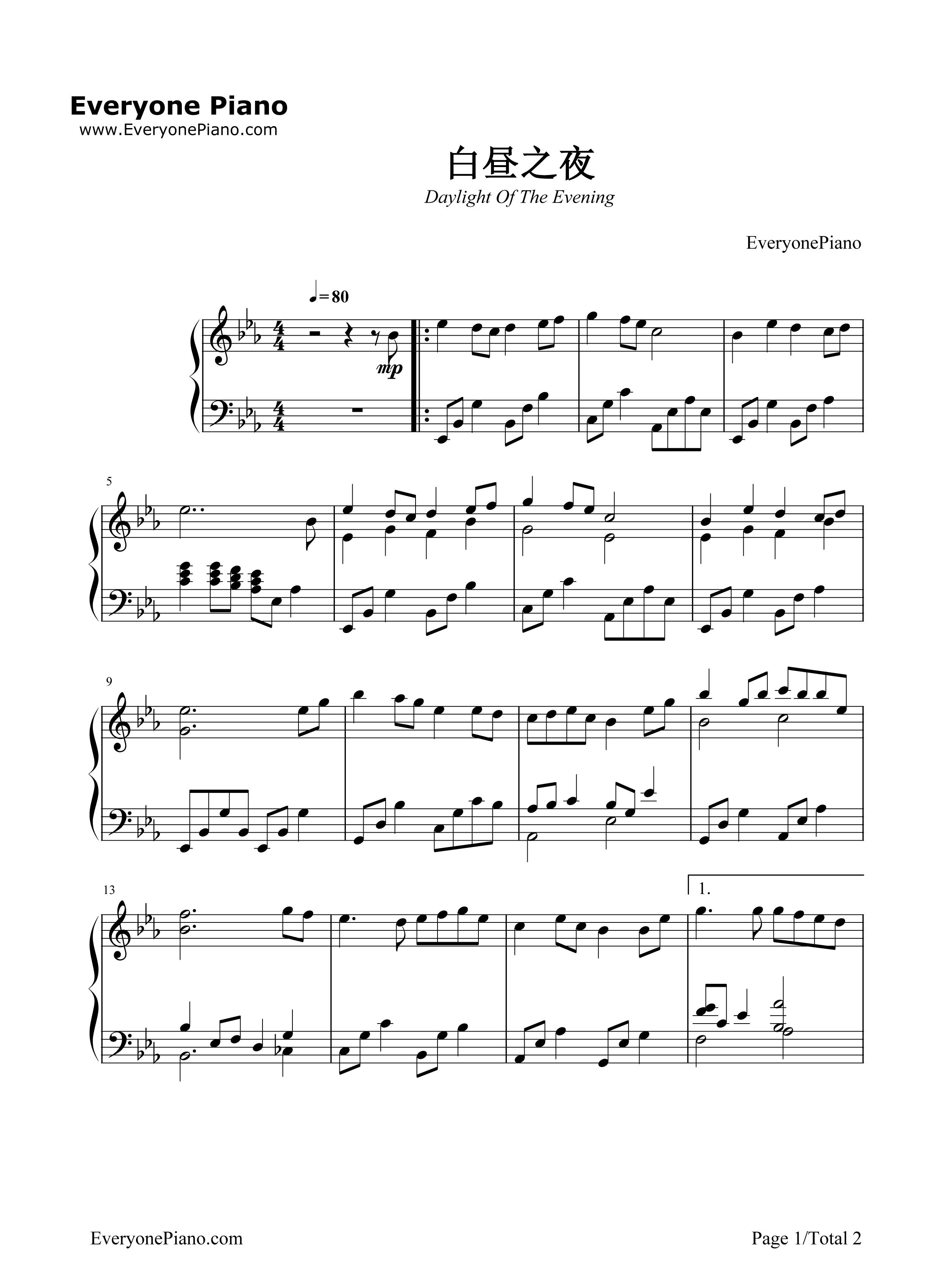 白昼之夜-林隆璇五线谱预览1-钢琴谱档(五线谱,双手