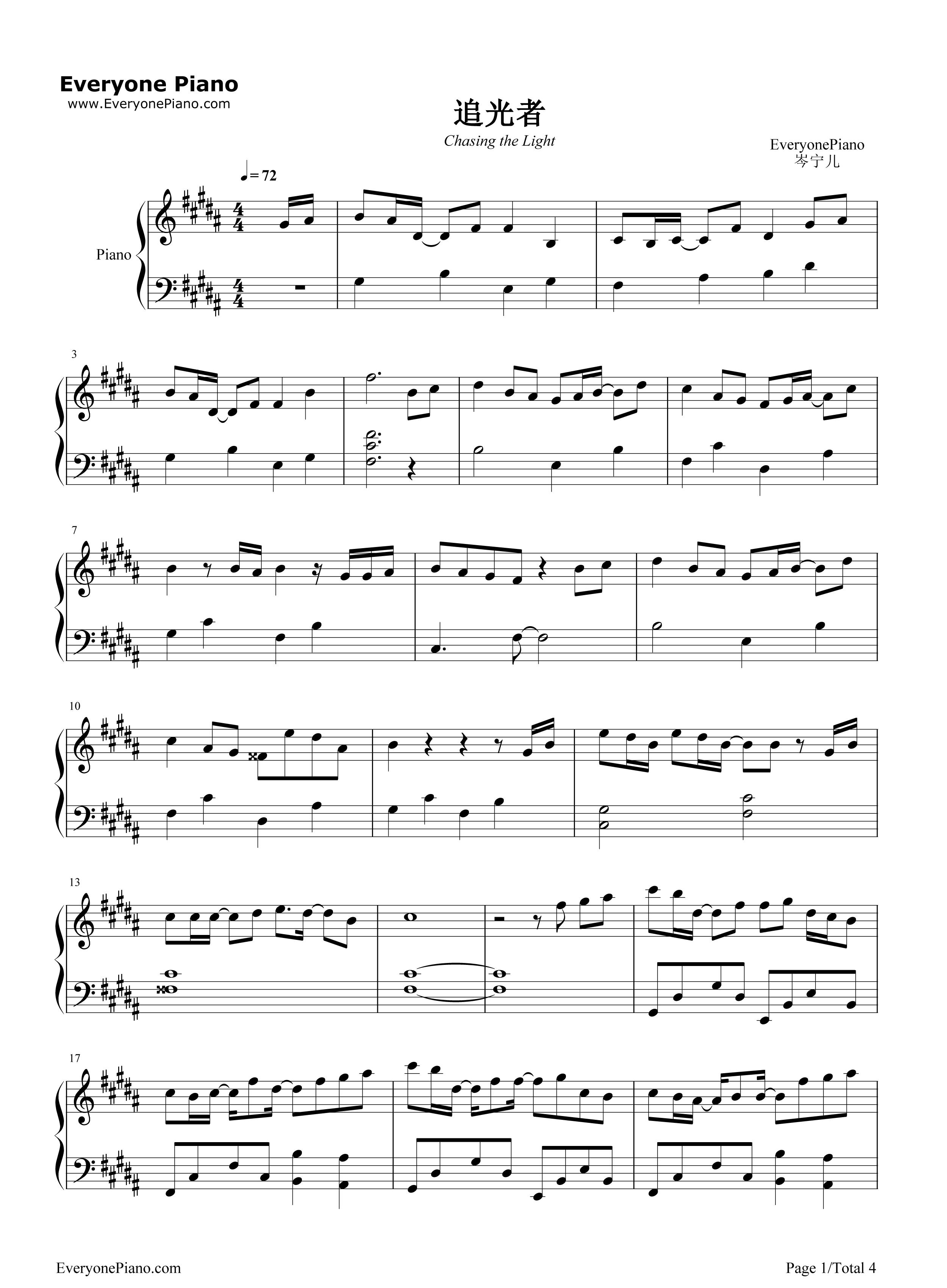 钢琴曲谱 影视 追光者-夏至未至插曲 追光者-夏至未至插曲五线谱预览1