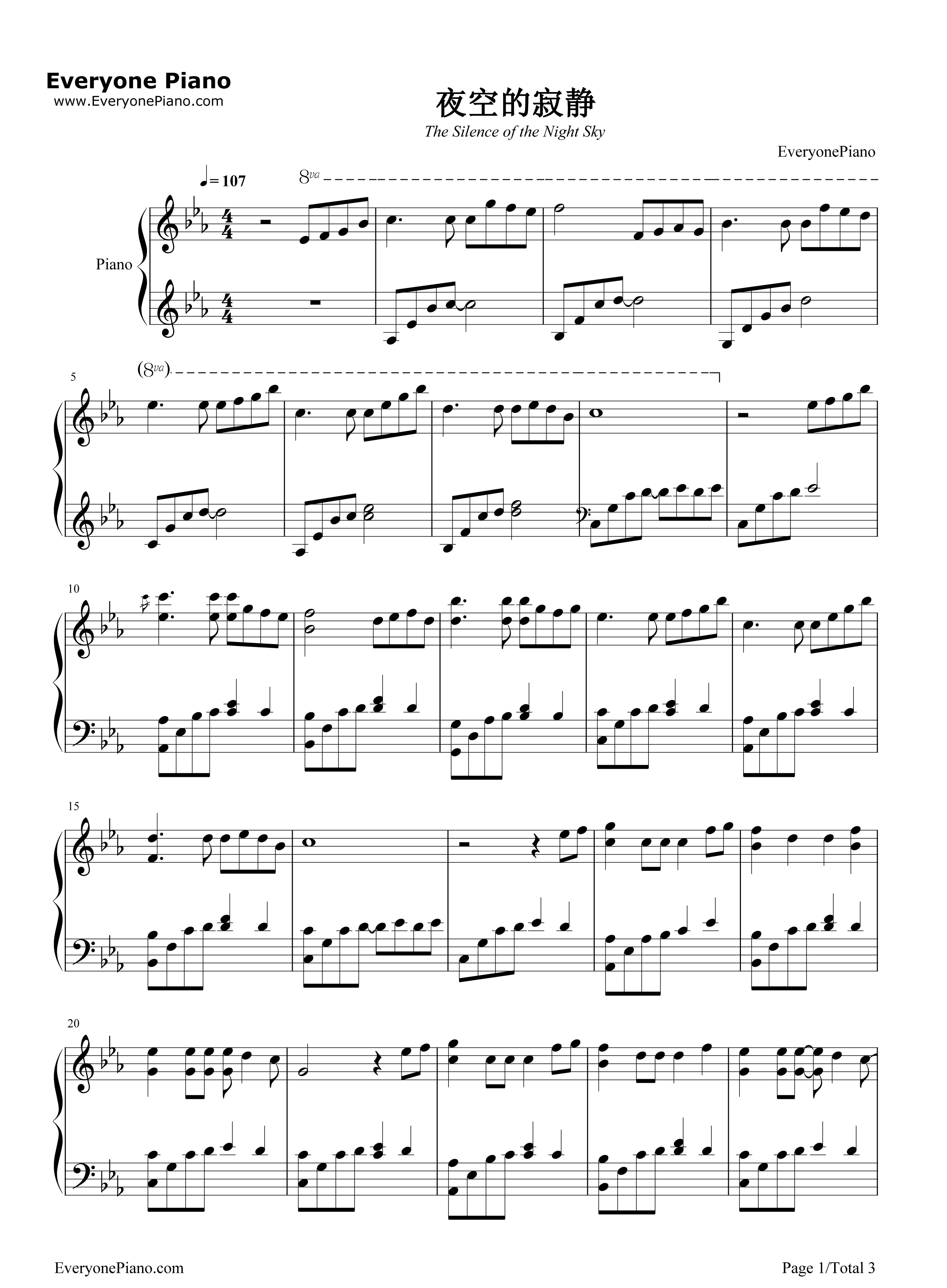 夜空的寂静-赵海洋五线谱预览1-钢琴谱(五线谱,双手)