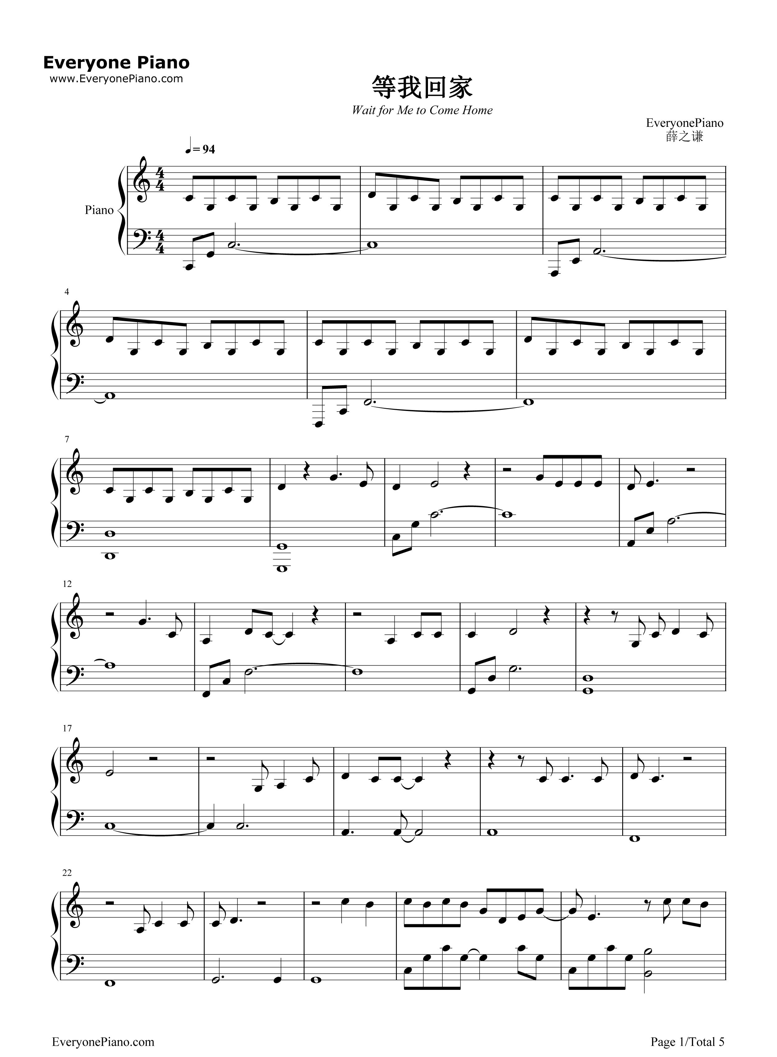 等我回家-薛之谦五线谱预览1-钢琴谱(五线谱,双手简谱