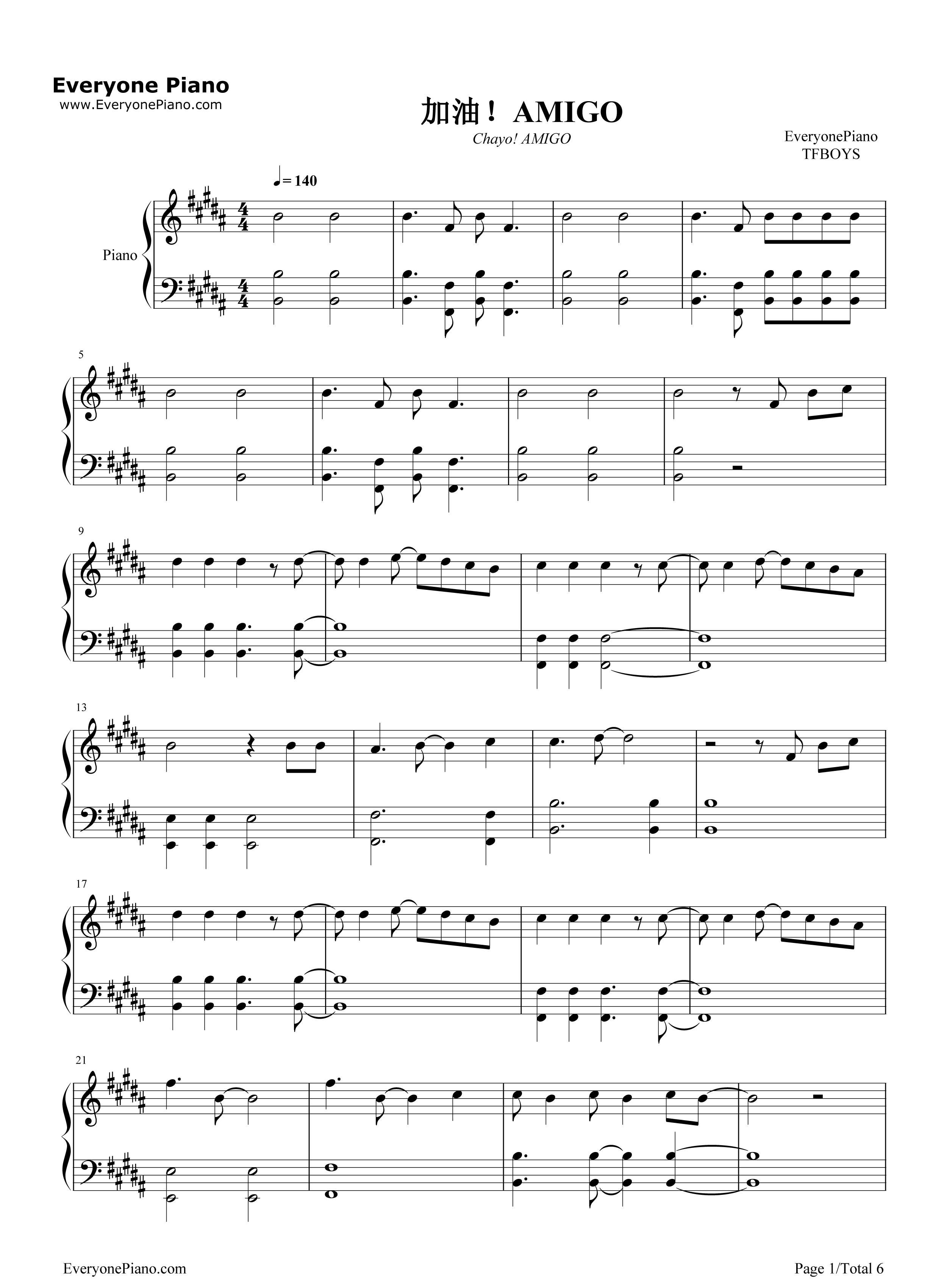 加油amigo-我们的少年时代op五线谱预览1-钢琴谱档