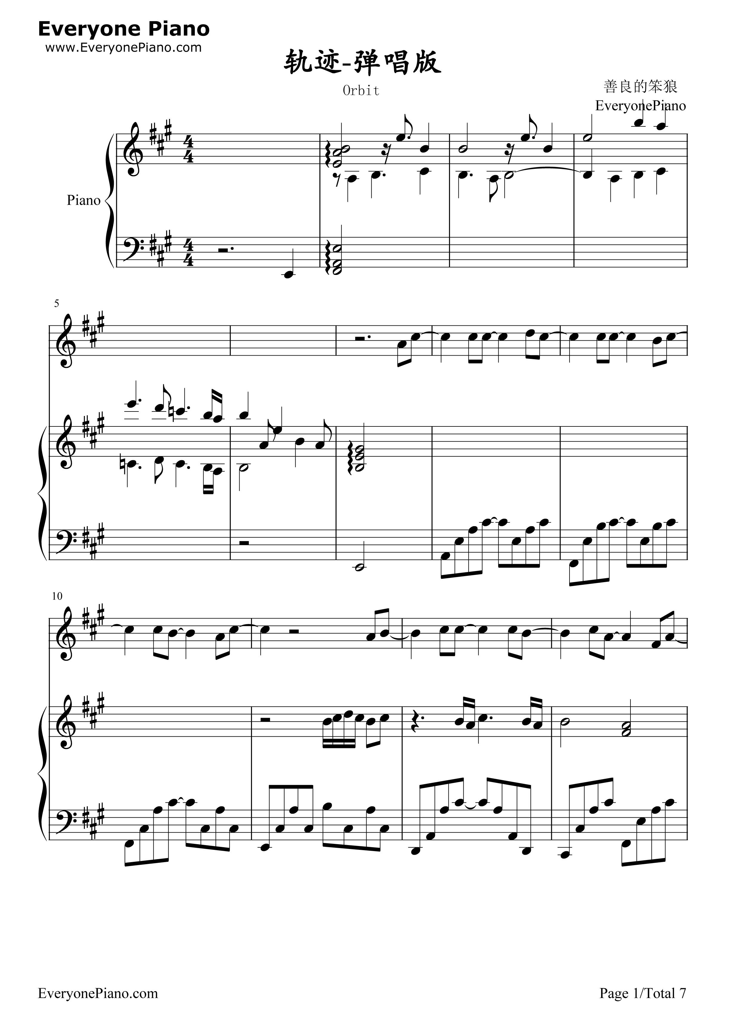 轨迹-周杰伦五线谱预览1-钢琴谱档(五线谱,双手简谱
