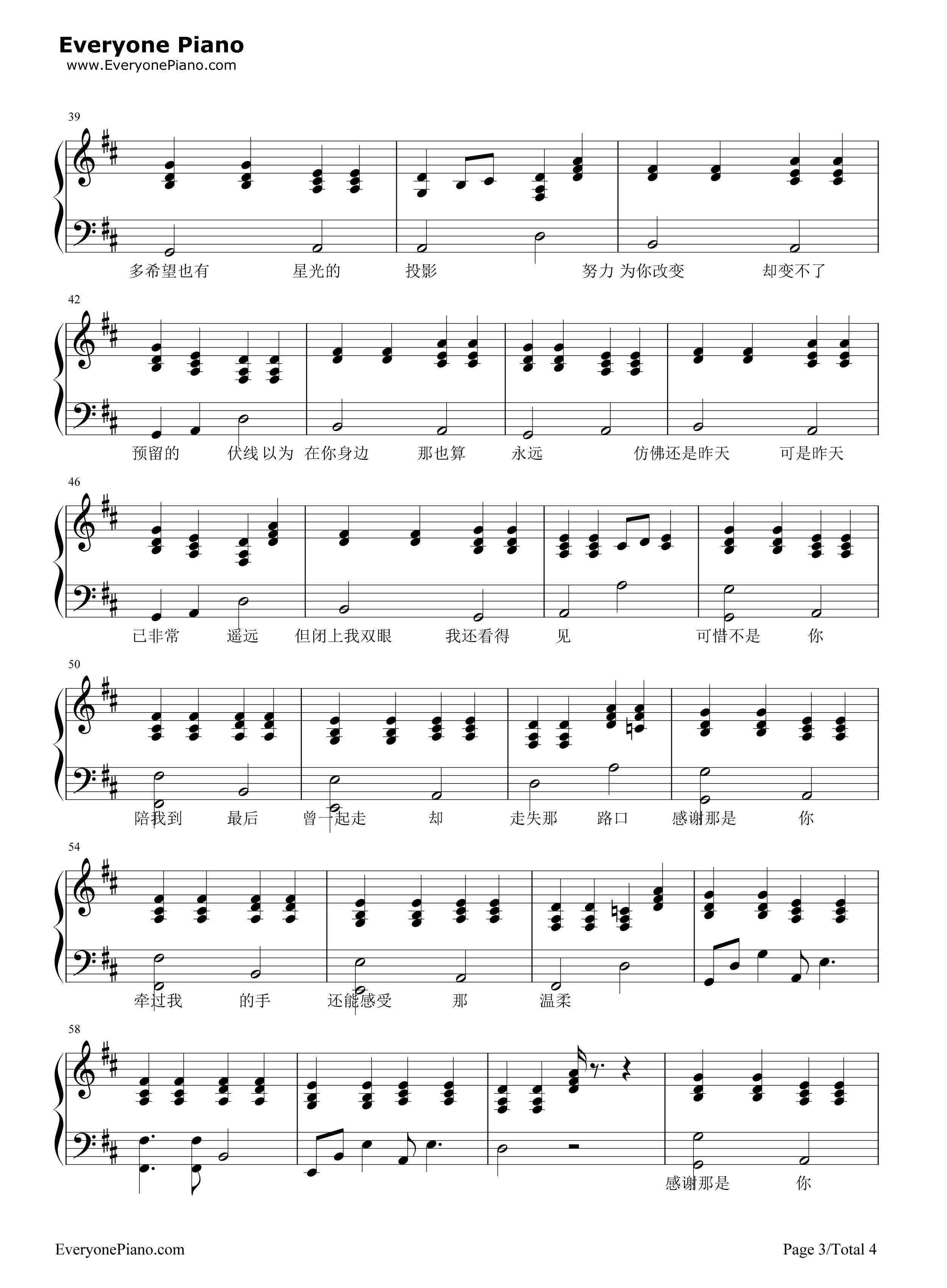 可惜不是你-曹轩宾五线谱预览3-钢琴谱档(五线谱,双手