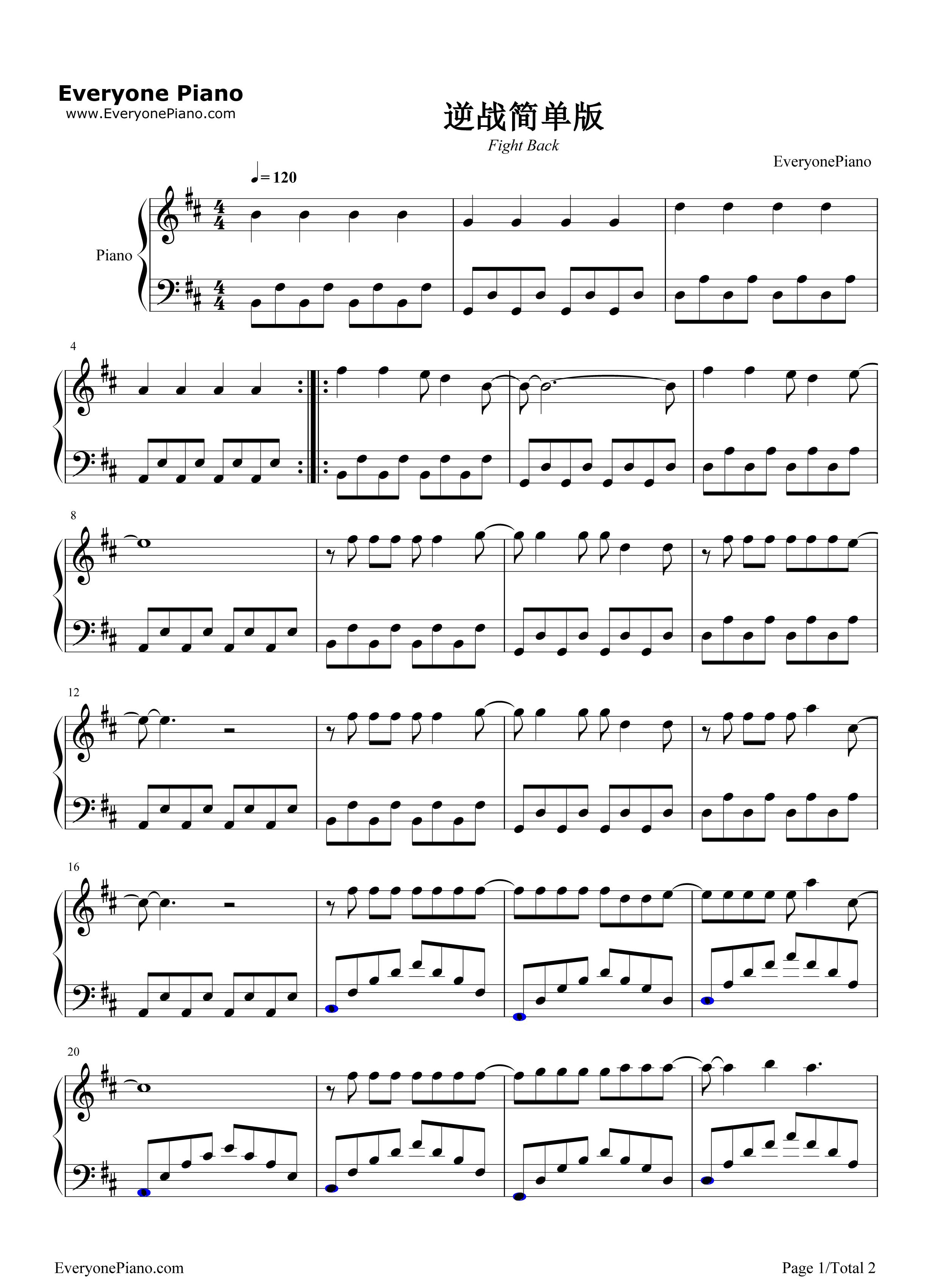 逆战-简单版五线谱预览1-钢琴谱档(五线谱,双手简谱