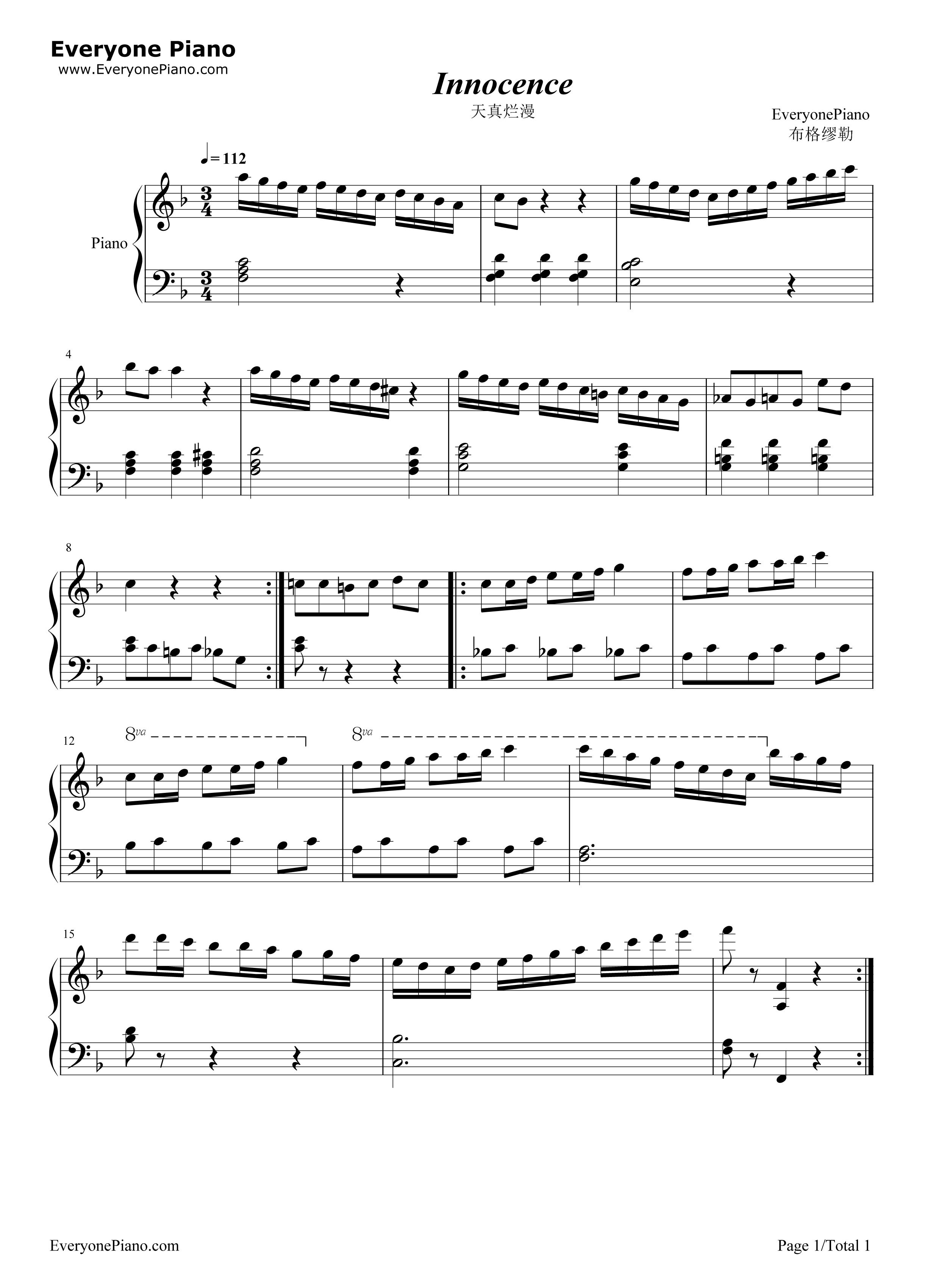 钢琴曲谱 练习曲 天真烂漫-布格缪勒 天真烂漫-布格缪勒五线谱预览1