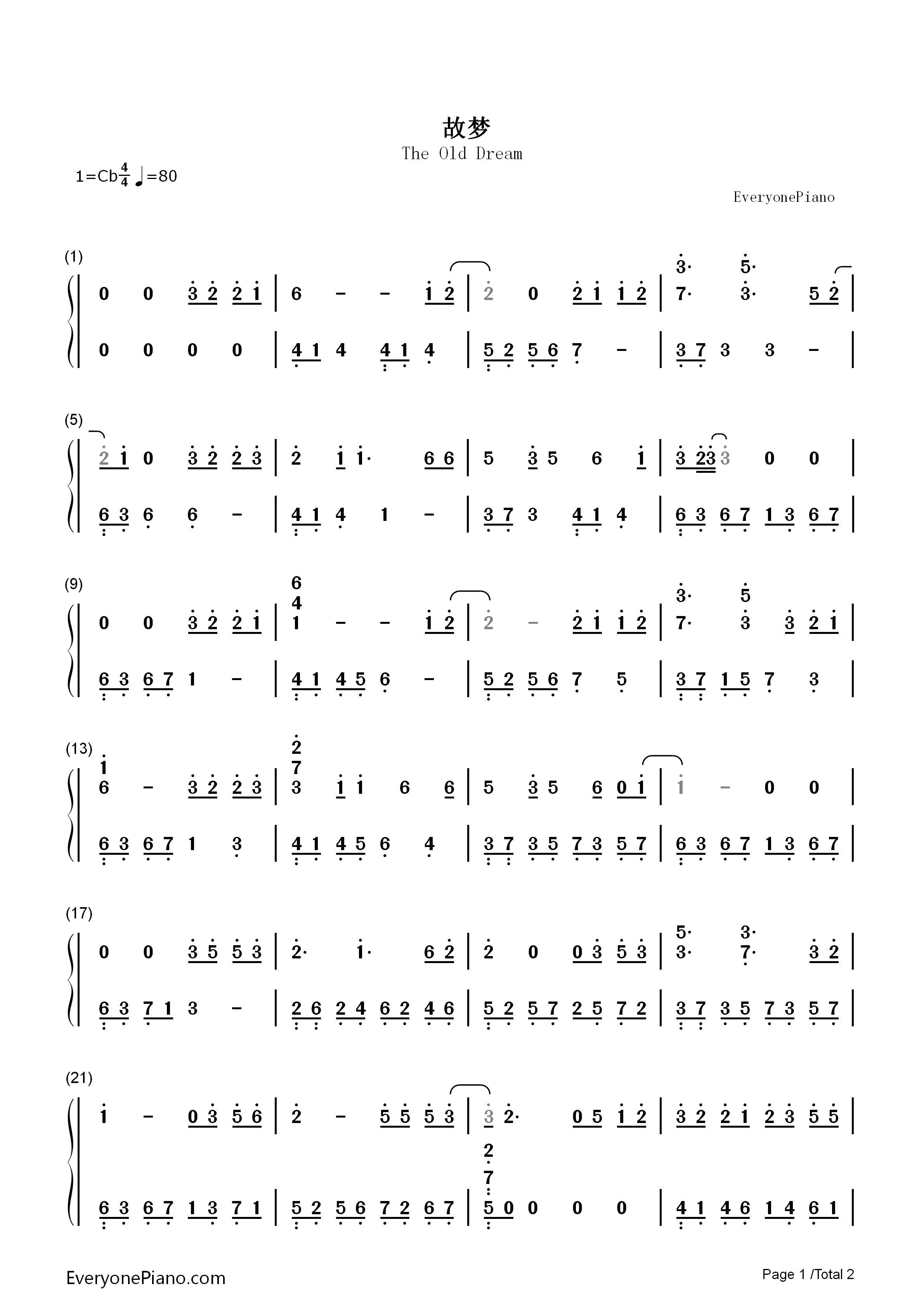 故梦-双笙双手简谱预览1-钢琴谱(五线谱,双手简谱)