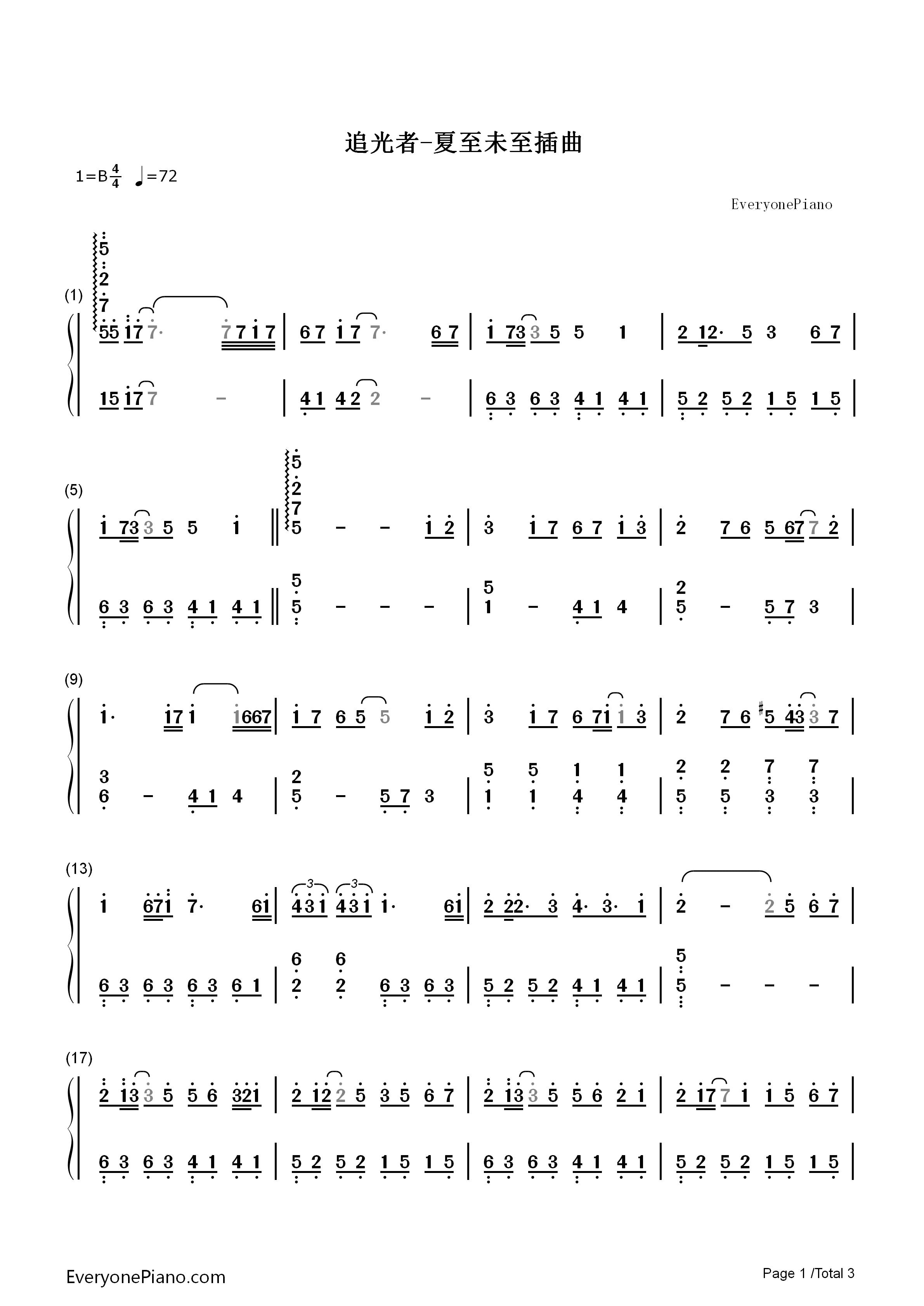 追光者电子琴简谱