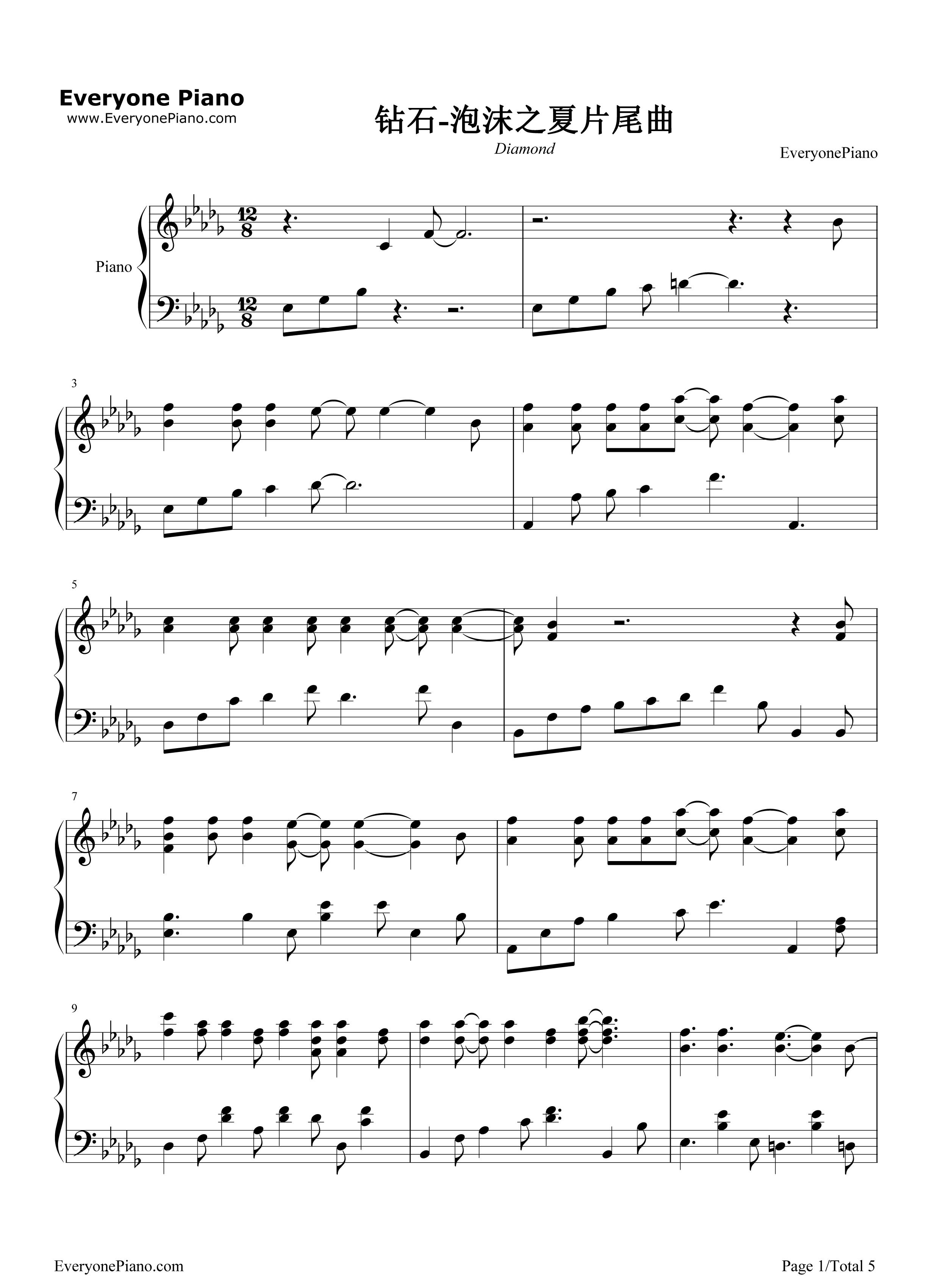 泡沫钢琴简谱数字