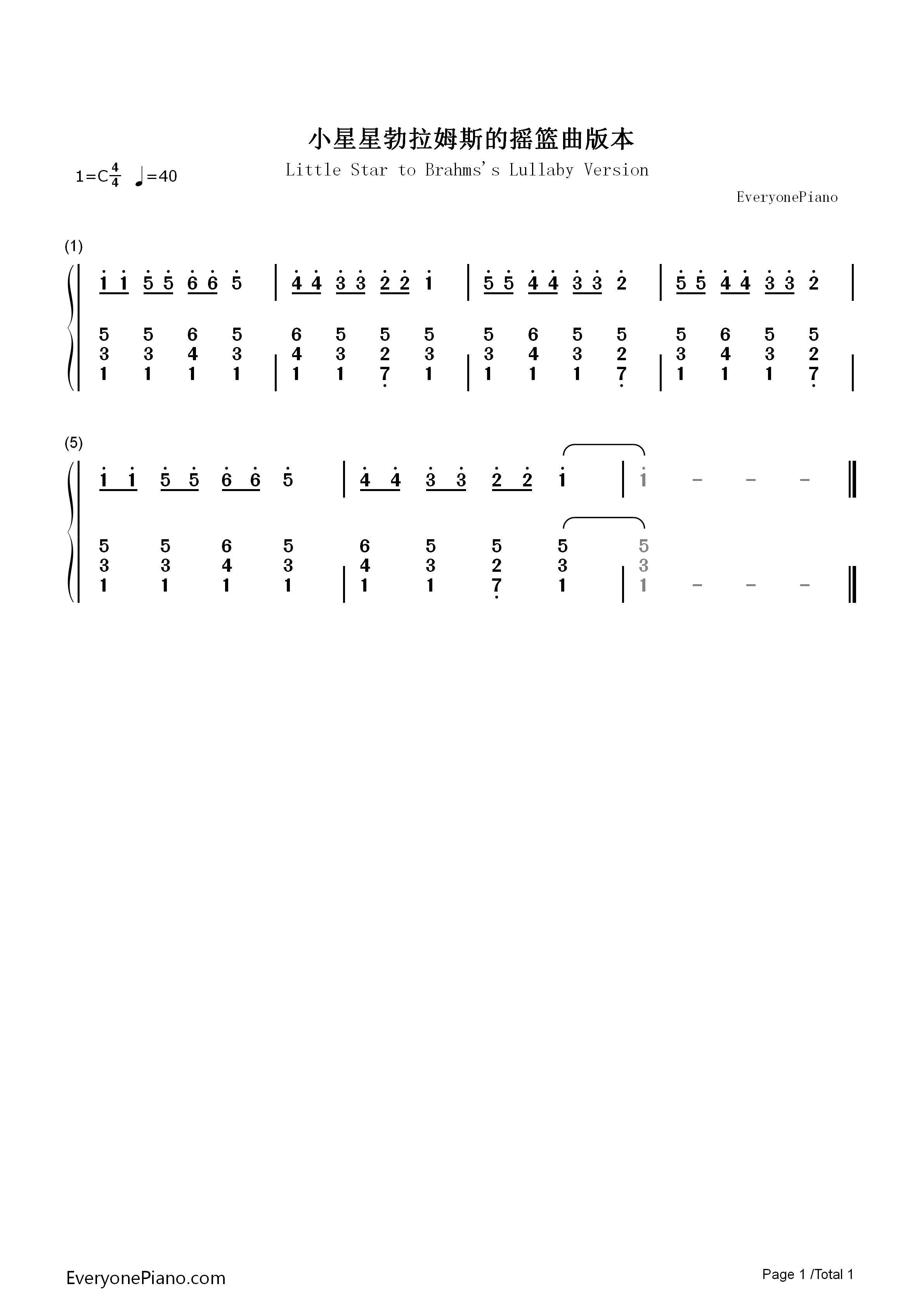 小星星改编版-六个版本双手简谱预览1-钢琴谱档(,双手