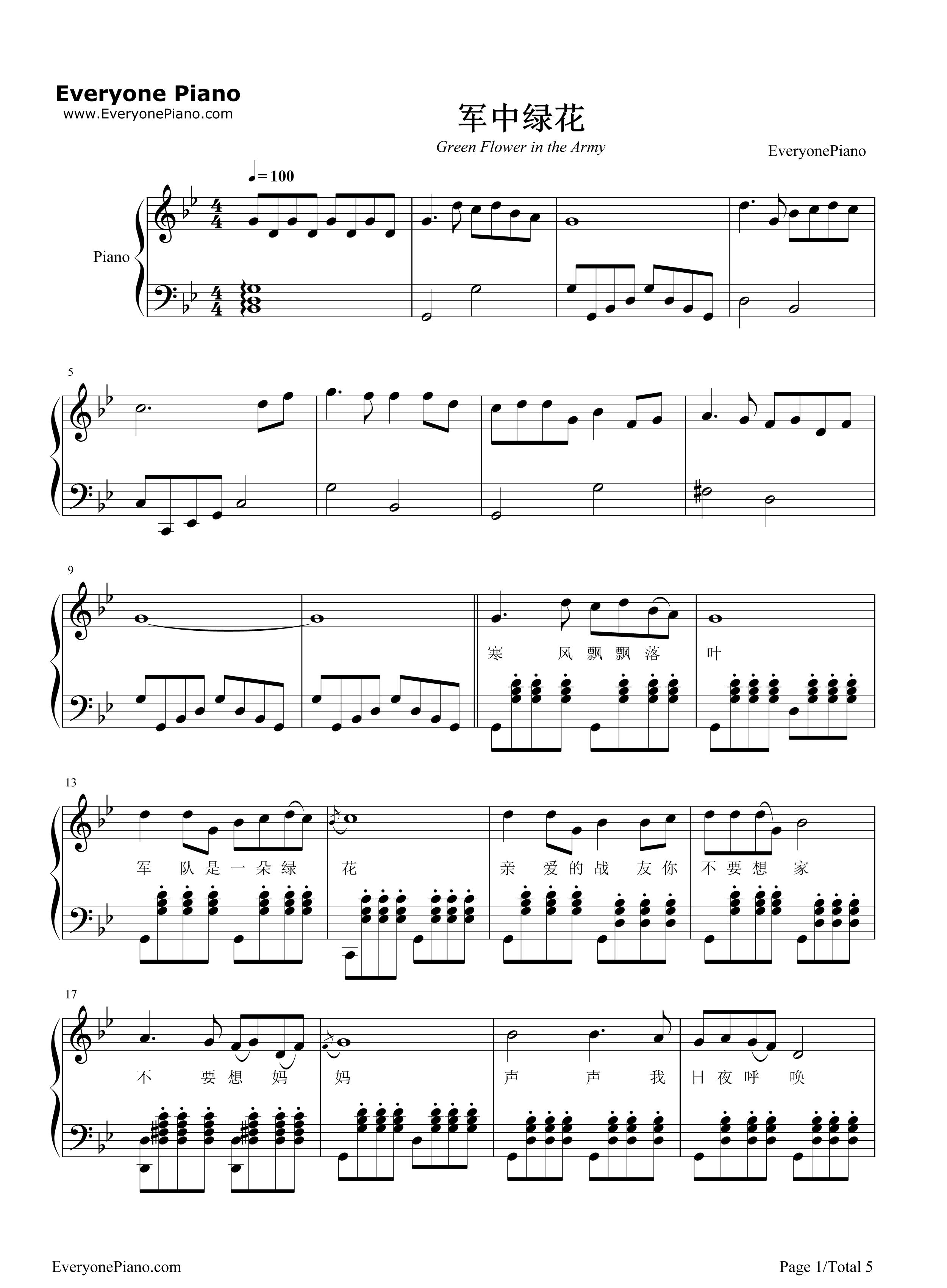 军中绿花-小曾五线谱预览1-钢琴谱档(五线谱,双手简谱