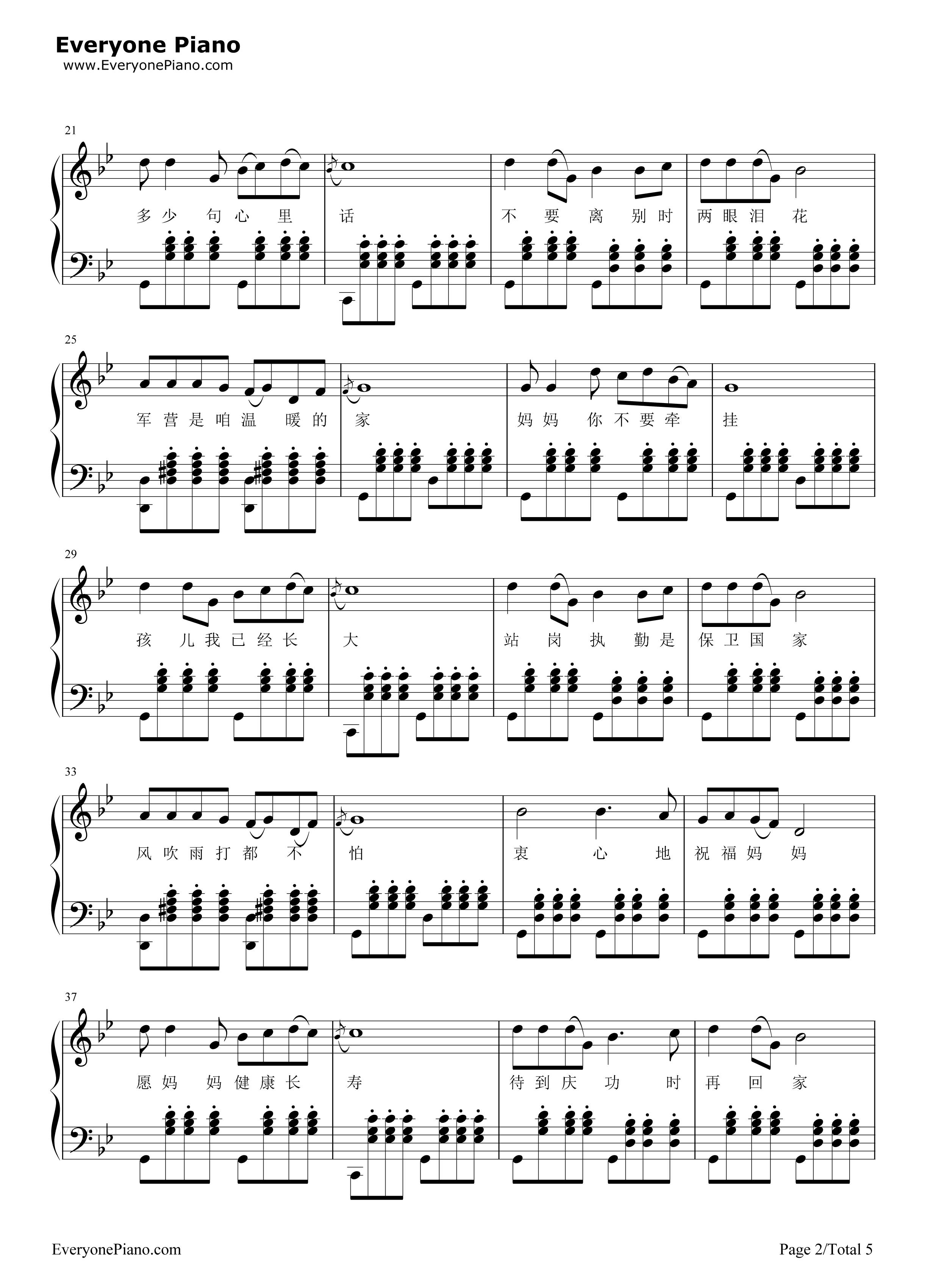 军中绿花-小曾五线谱预览2-钢琴谱档(五线谱,双手简谱
