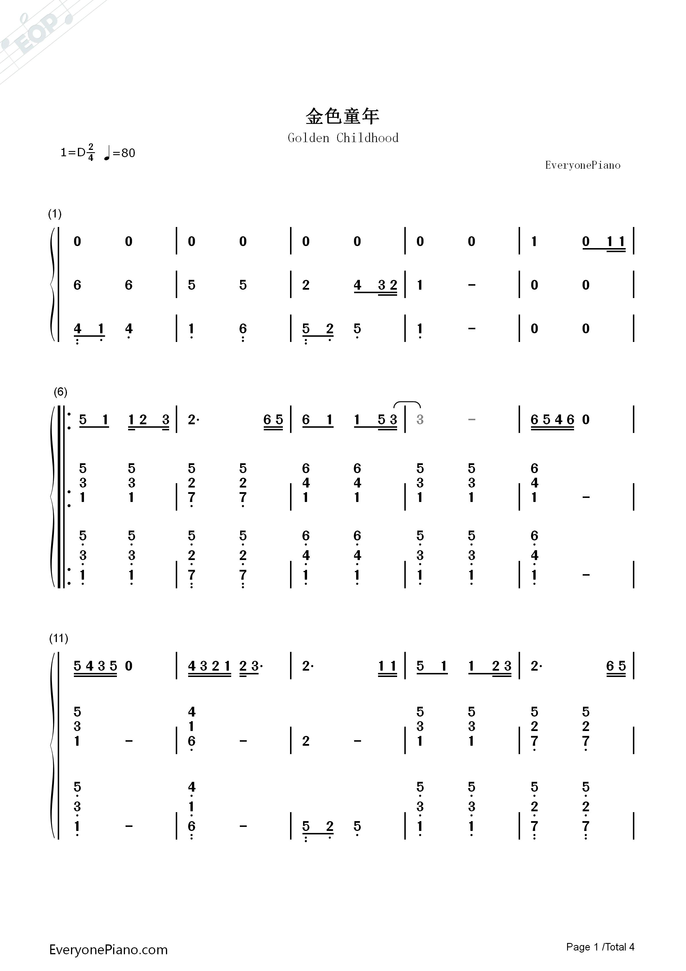 金色童年-杨烁双手简谱预览1-钢琴谱档(五线谱,双手
