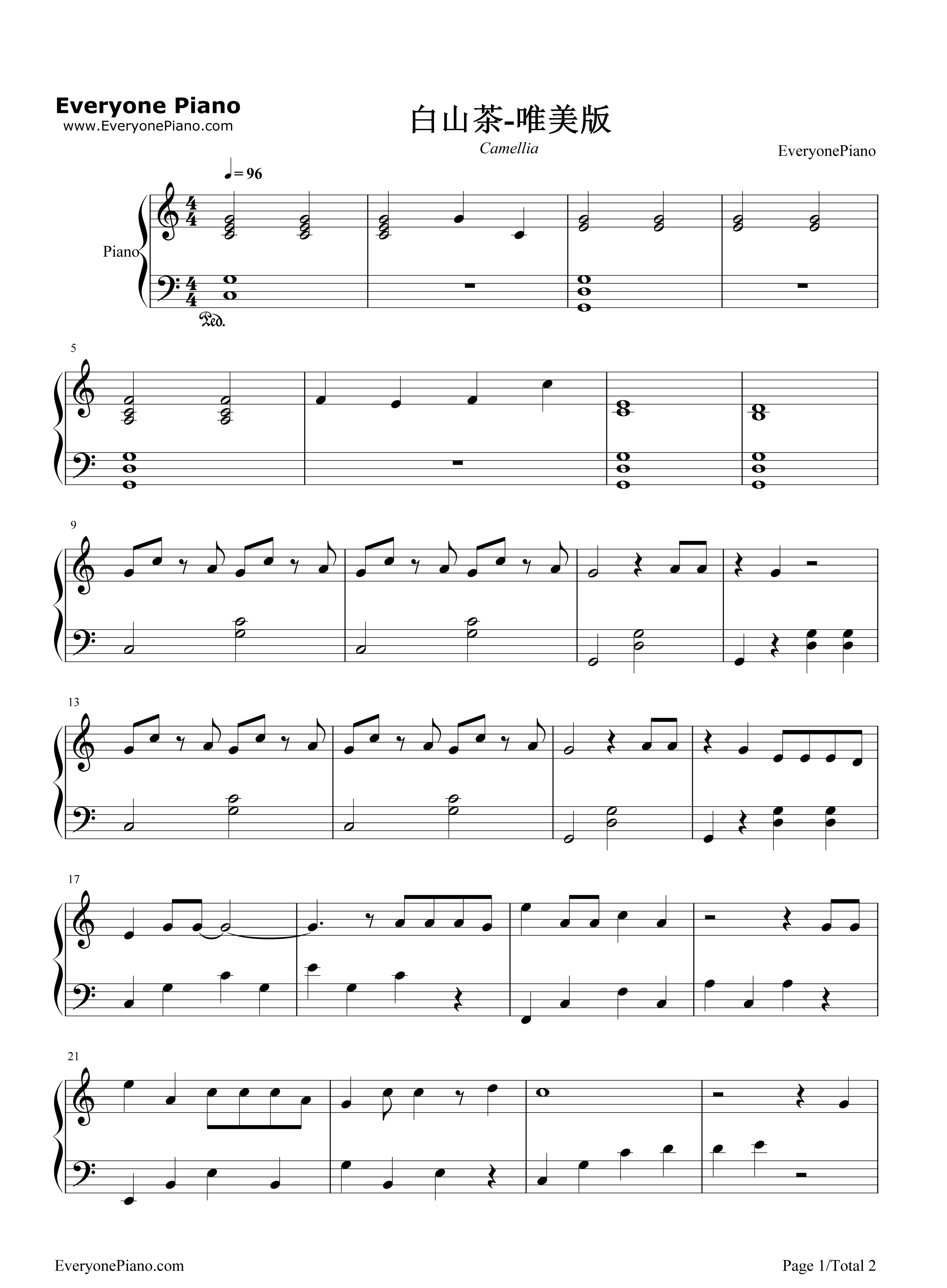 白山茶-陈雪凝五线谱预览1-钢琴谱档(五线谱,双手简谱
