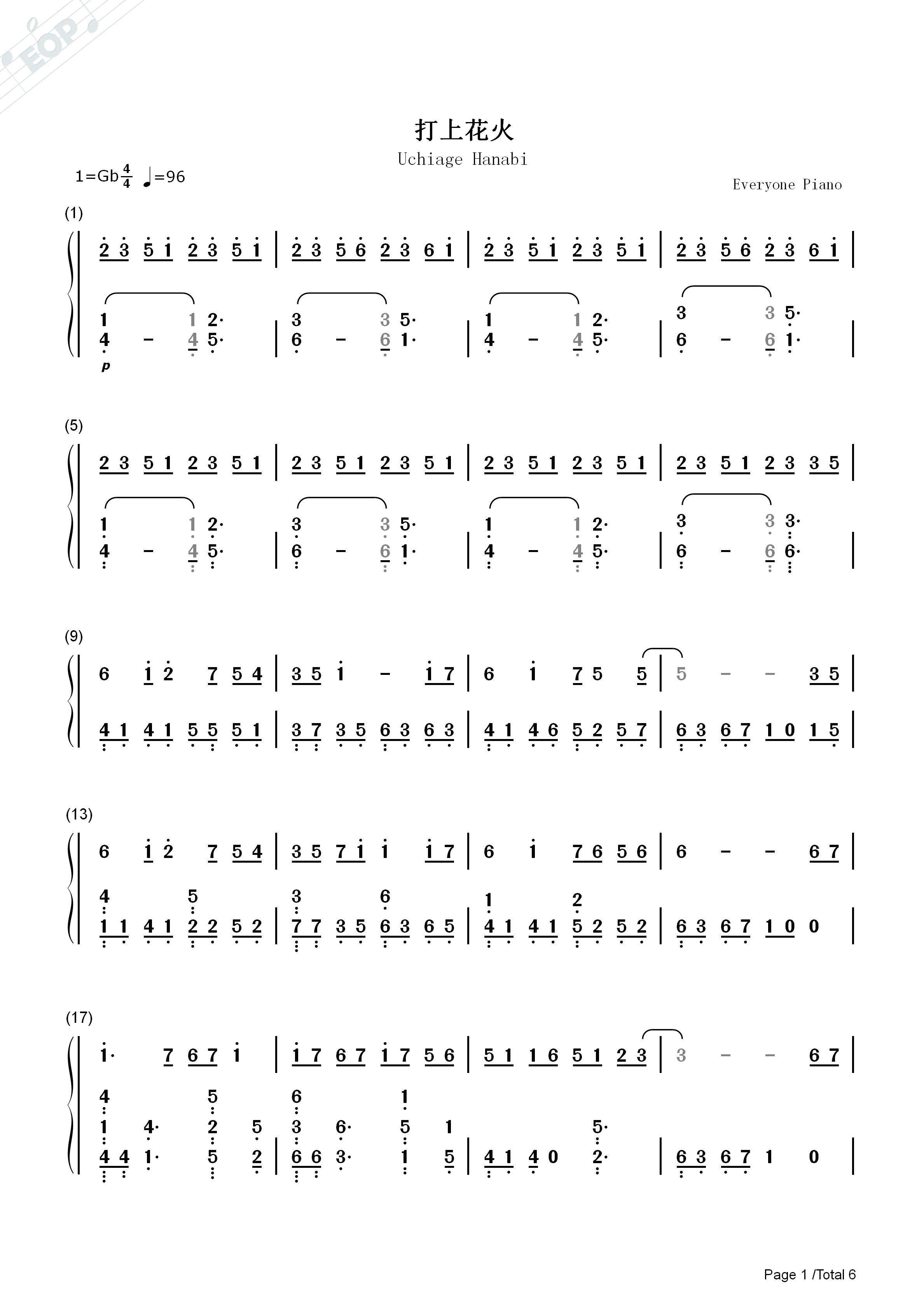 完整版简谱_打上花火-完整版双手简谱预览
