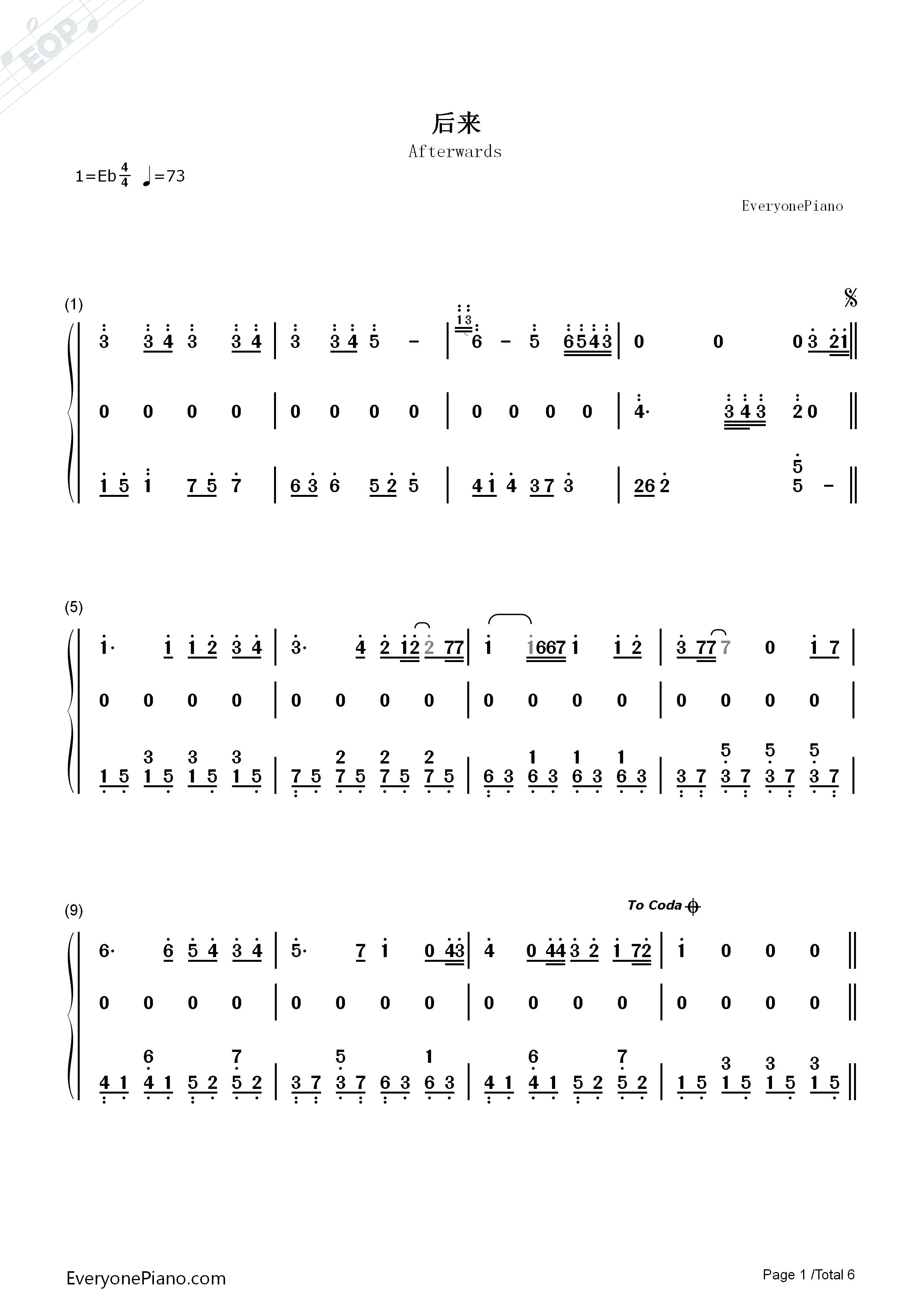 后来-弹唱版双手简谱预览1-钢琴谱档(五线谱,双手简谱