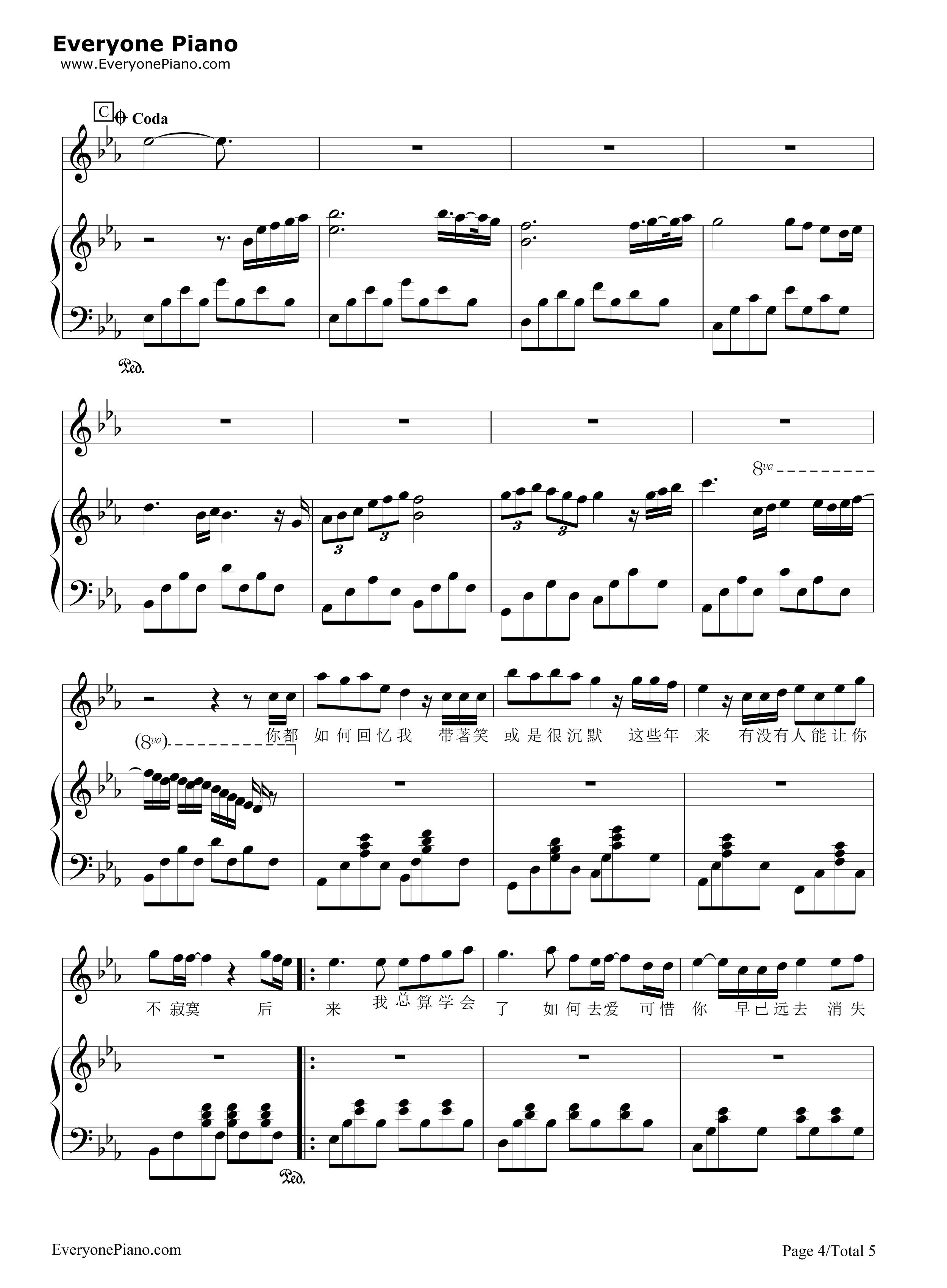 后来-弹唱版五线谱预览4-钢琴谱档(五线谱,双手简谱