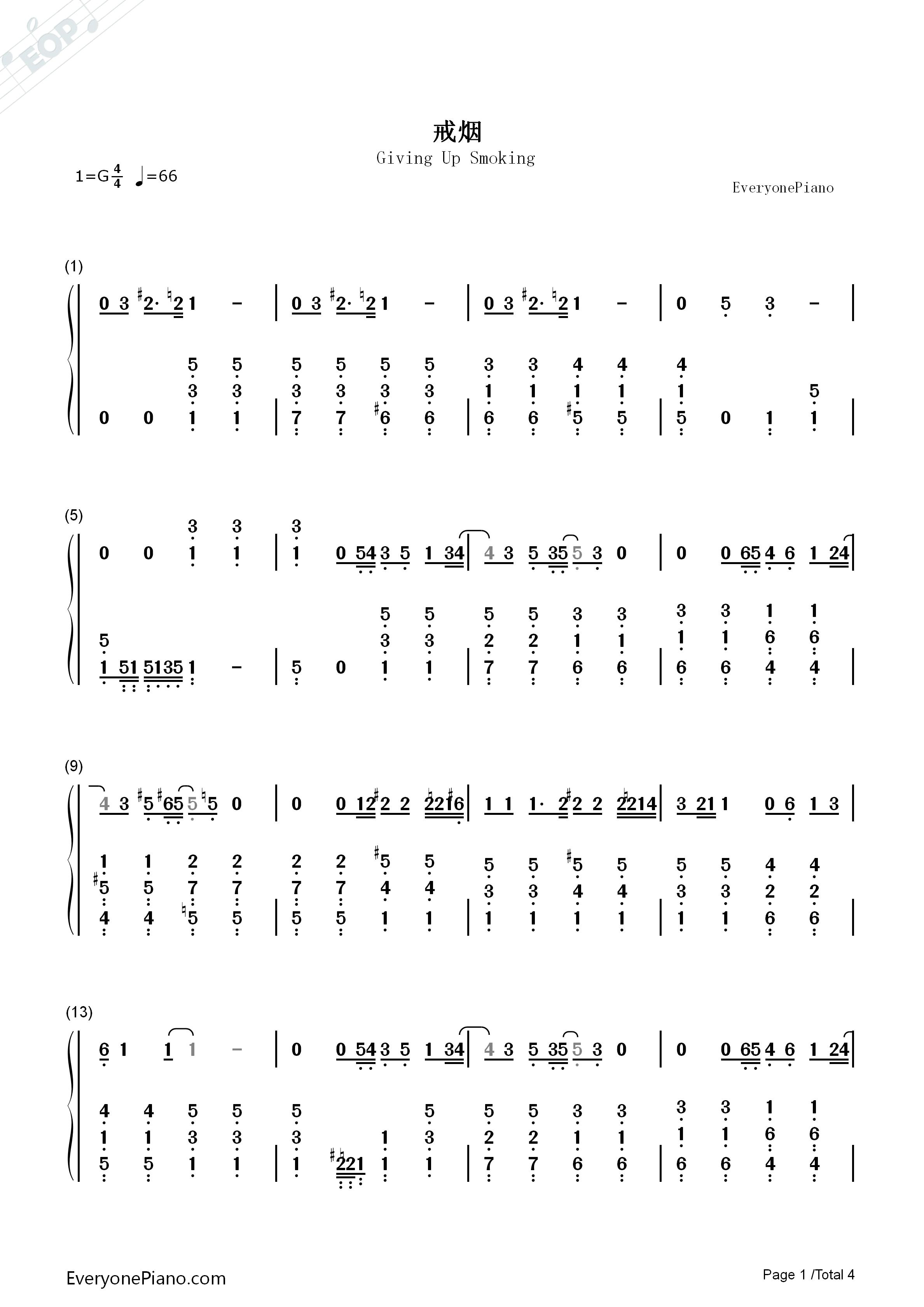 钢琴曲谱 流行 戒烟-完整版 戒烟-完整版双手简谱预览1  }  仅供学习