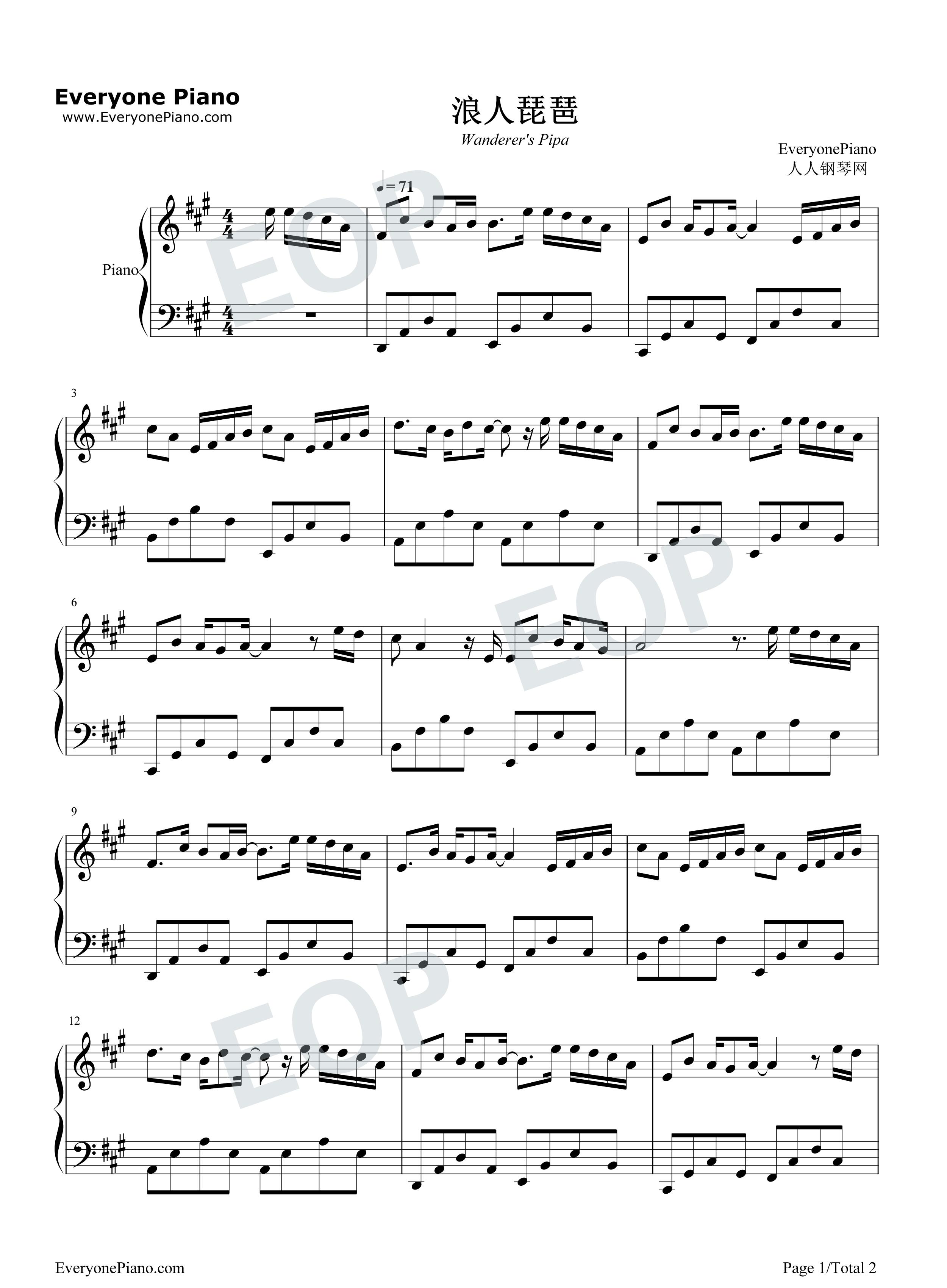 钢琴曲谱 流行 浪人琵琶-摩登兄弟-小生的花伞还落在你家你美眷如花我