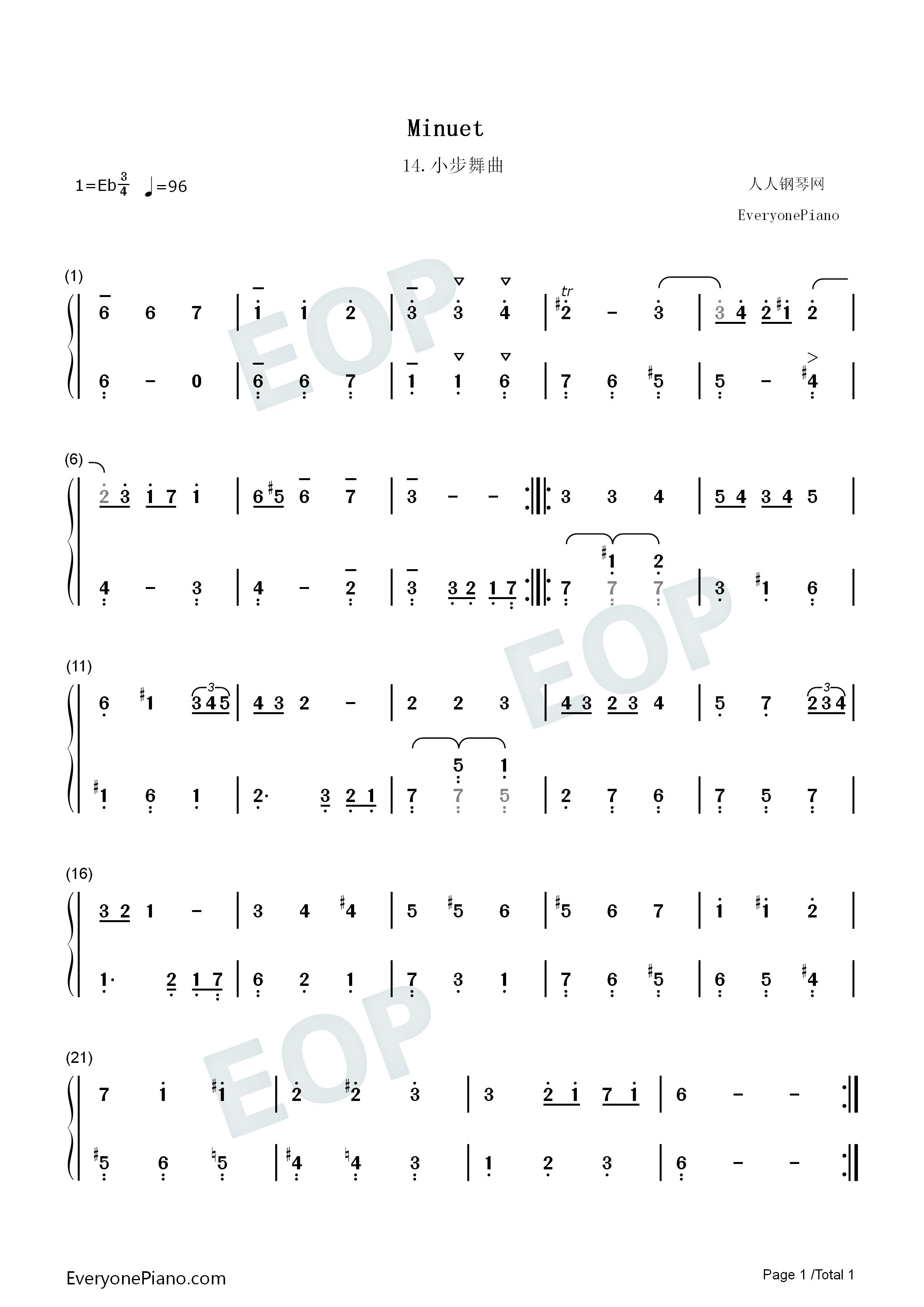 小步舞曲 14-巴赫初级钢琴曲集双手简谱预览1