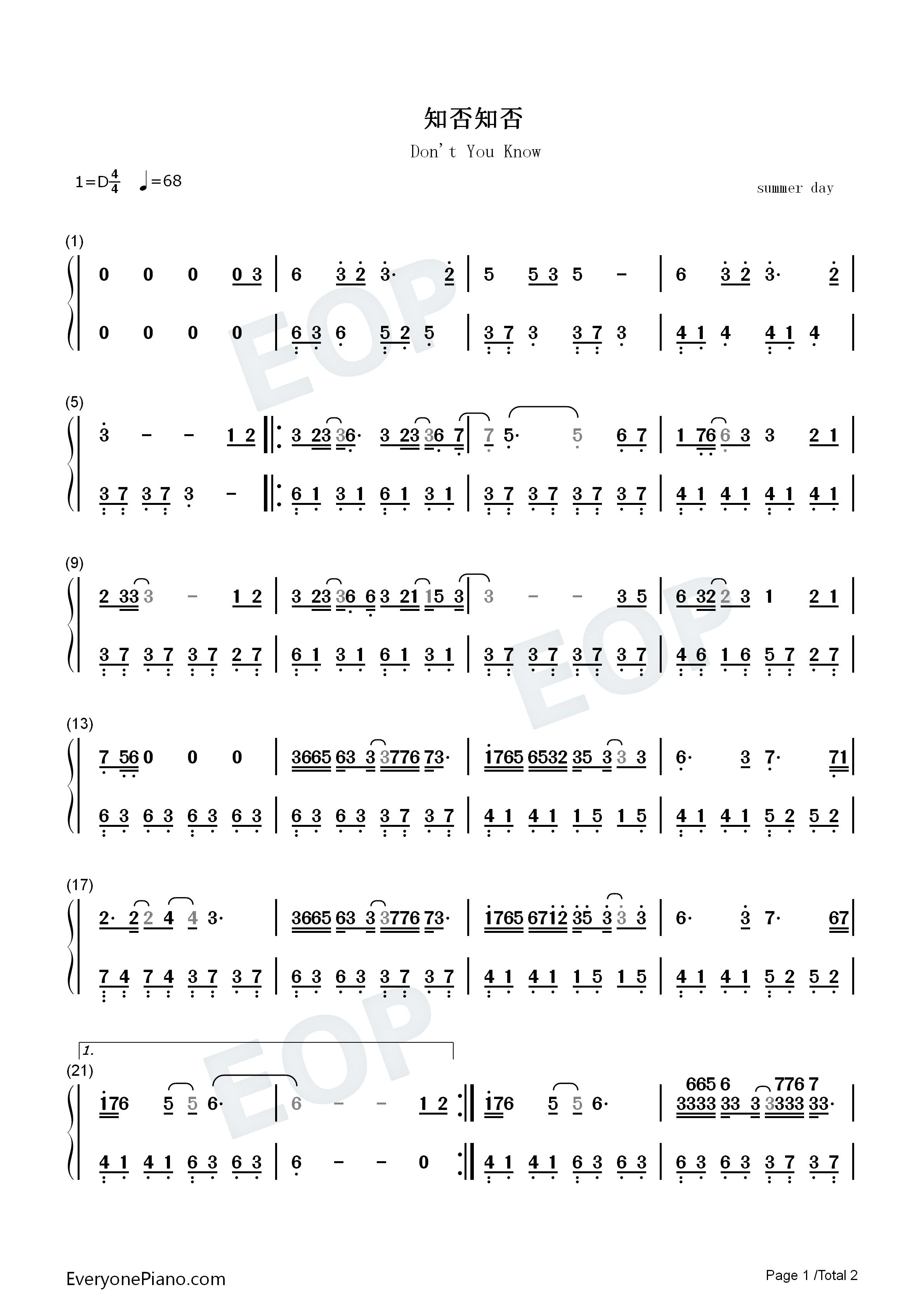 知否知否-c调简易版-唱出多少人心中的无奈双手简谱